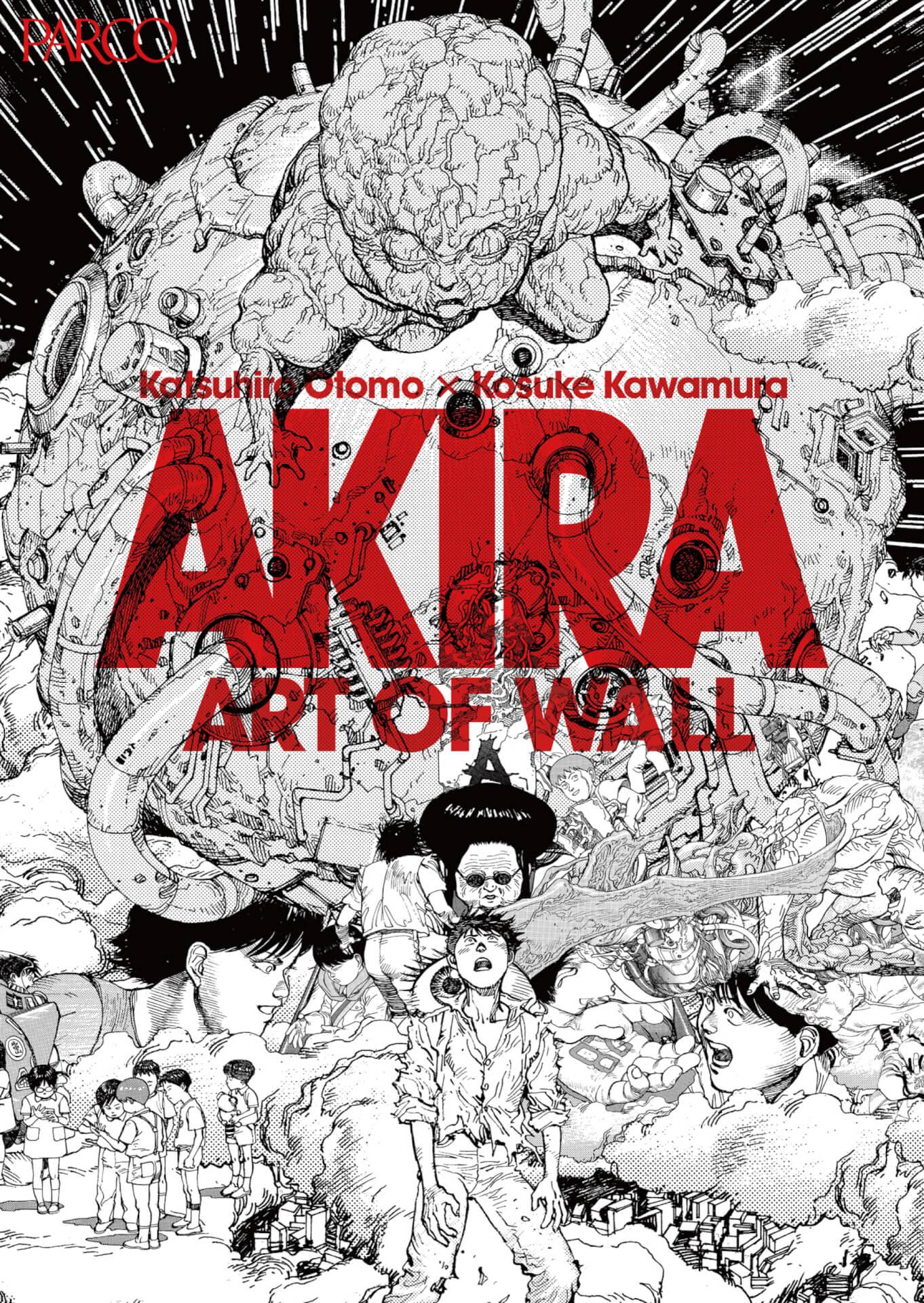<AKIRA ART OF WALL>、PARCO MUSEUM TOKYO&GALLERY Xオープン記念エキシビジョンとして開催決定 art190919_akira_artofwall_1