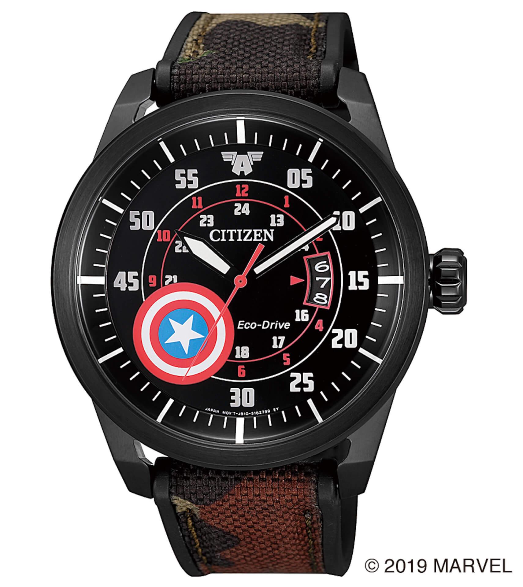 「スパイダーマン」や「キャプテン・アメリカ」が腕時計に!マーベルキャラクターをモチーフにしたシチズン腕時計全9モデルが登場 tech190919_marvel_watch_10