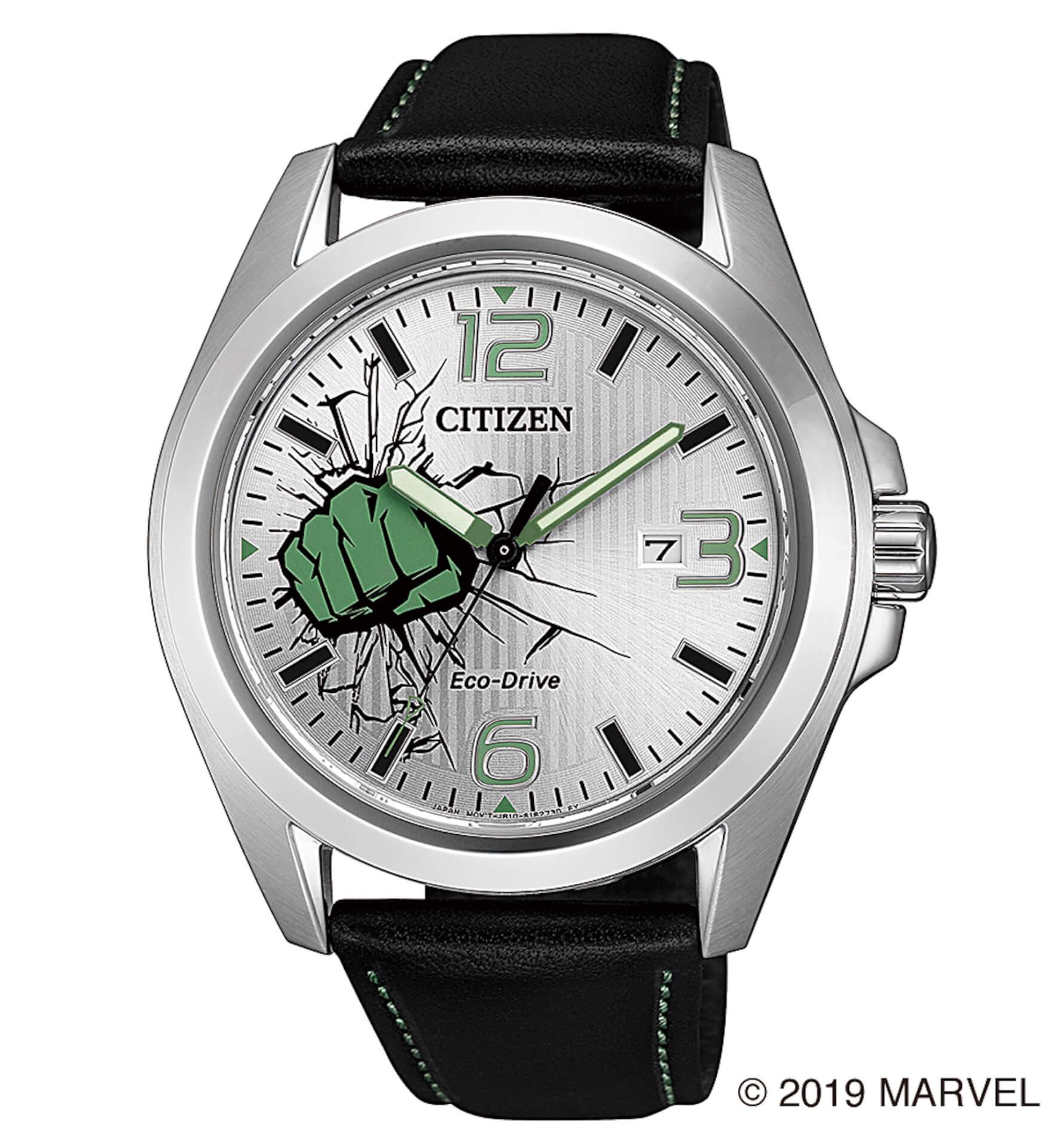「スパイダーマン」や「キャプテン・アメリカ」が腕時計に!マーベルキャラクターをモチーフにしたシチズン腕時計全9モデルが登場 tech190919_marvel_watch_9