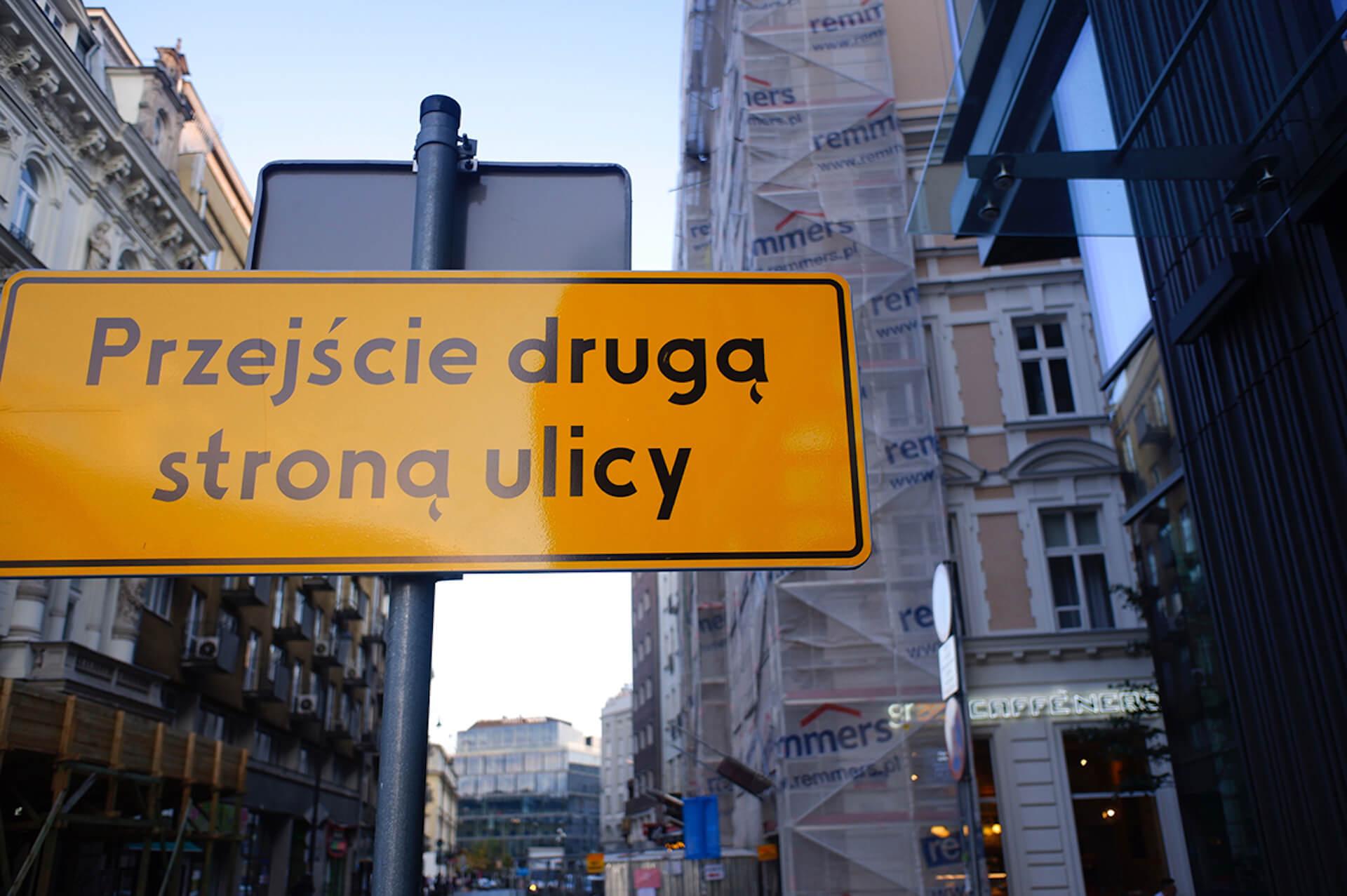 """ポーランドの""""斜めに傾いた5つ星ホテル""""『The Hotel Warszawa』で行われた非日常なパーティーをレポート! art190919_hotelwarszawa_1"""