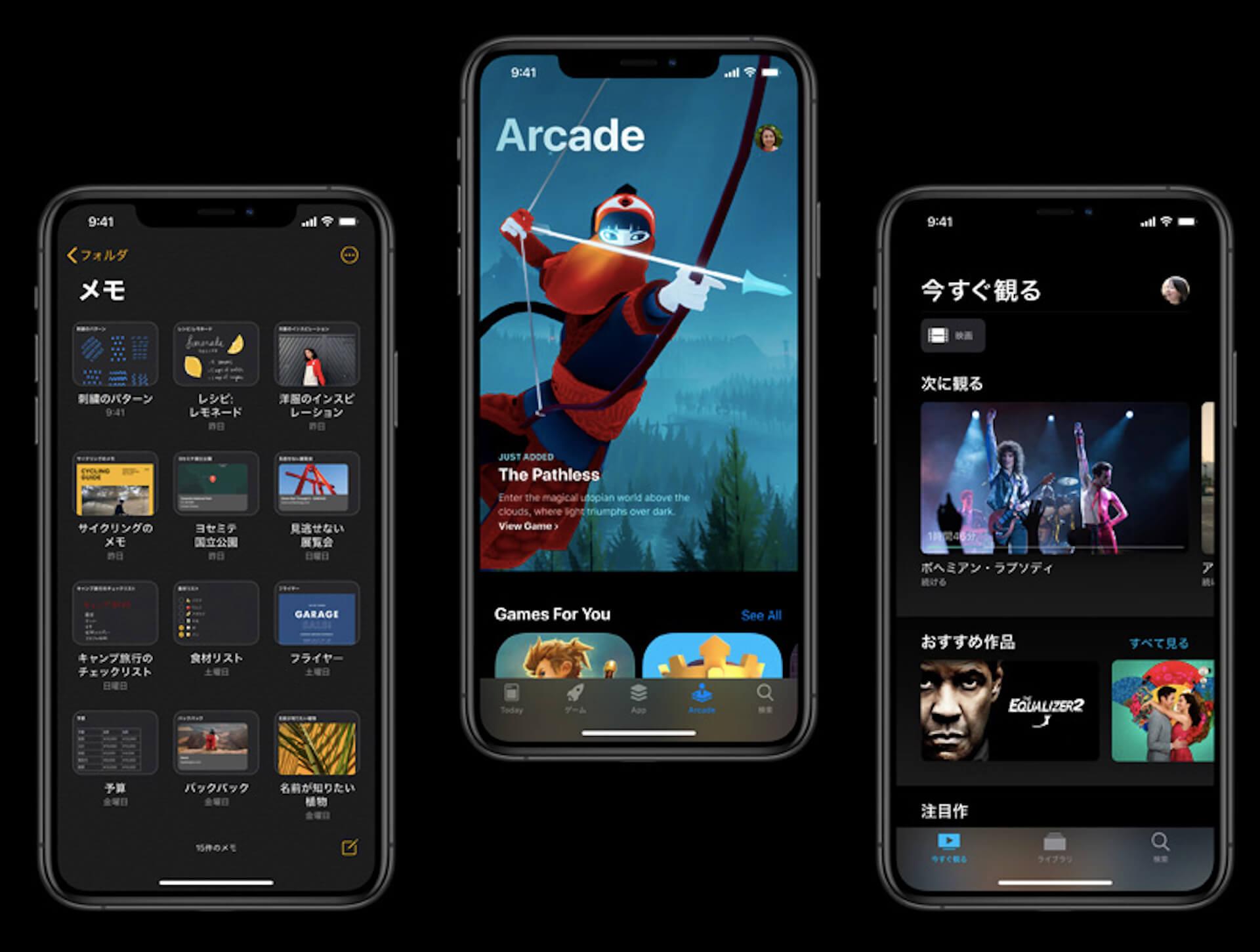 ついに本日リリースiOS 13、どんな機能がある?iPhone 11、iPhone 11 Pro/Pro Maxも店頭に tech190920_ios13_1