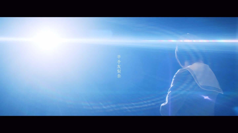 欅坂46、平手友梨奈のソロ曲、映画「響 -HIBIKI-」の主題歌「角を曲がる」のMVが公開 2_thumbnail-1440x810
