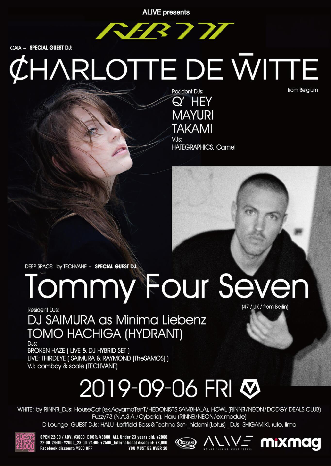 ベルギーの女性DJ・Charlotte de Witte×<ALIVE presents REBOOT>が東京のクラブナイトを再び更新する music190920_charlotte_18