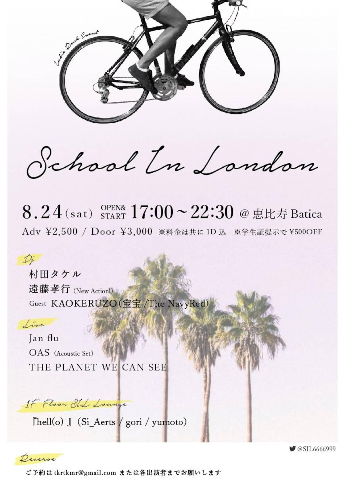 7年目に突入した<School In London>にJan flu、OAS(Acoustic Set)、THE PLANET WE CAN SEEが登場 music20190823_sil_main