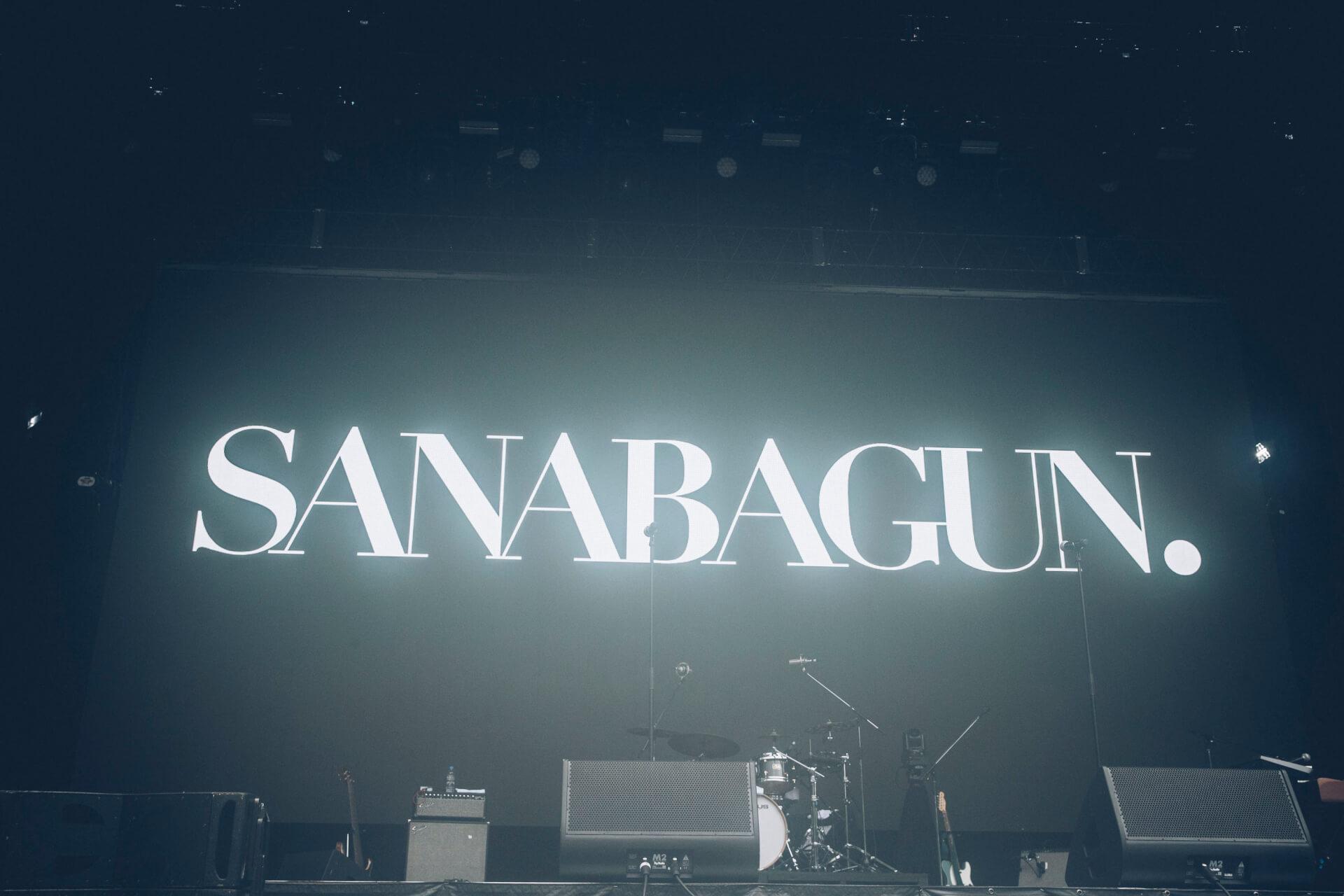 振り返るフジロック2019 SANABAGUN. music190823_fujirock_sanabagun_011.jpg