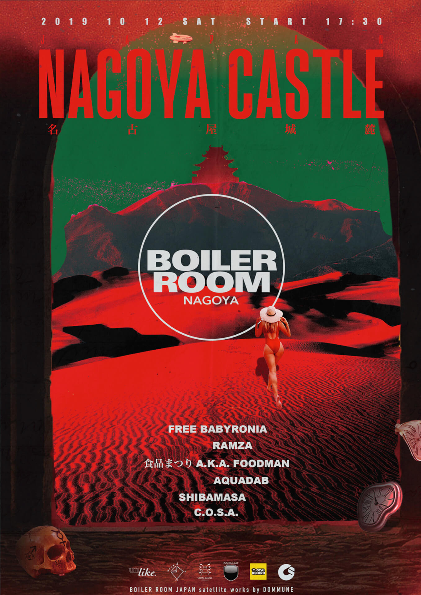 <Boiler Room>初の名古屋開催が決定!名古屋城天守閣前にC.O.S.A.、RAMZA、食品まつり A.K.A. FOODMANらが登場 music190925_boilerroom_nagoya_1