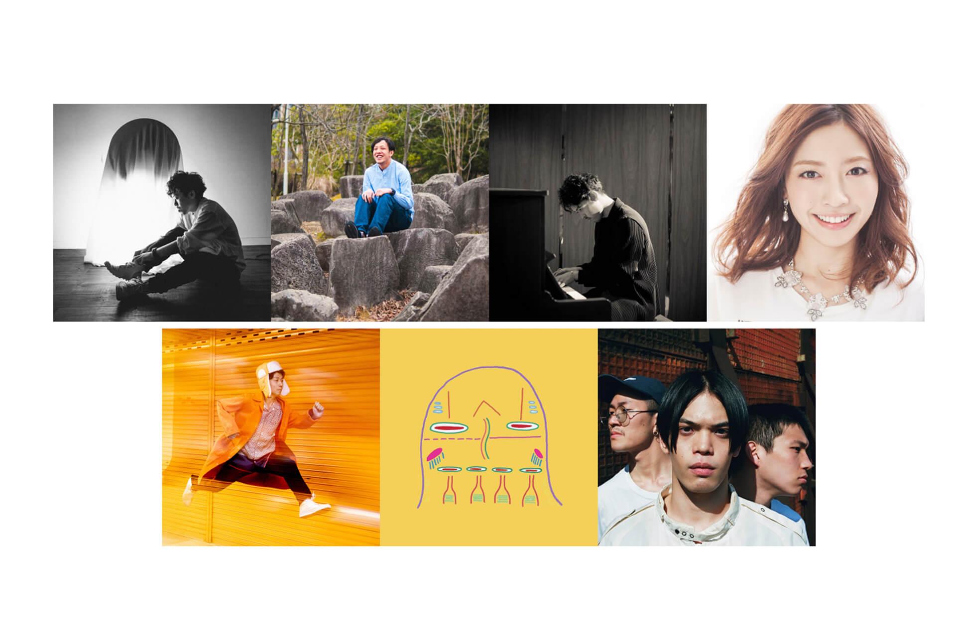 〈WARP〉から5曲セレクトするプレイリスト企画「MY WXAXRXP」第2弾に石若駿、in the blue shirt 有村 崚、江崎文武、片瀬那奈、Kenmochi Hidefumi、食品まつり a.k.a foodman、Dos Monosの7組が登場 music190926-WXAXRXP