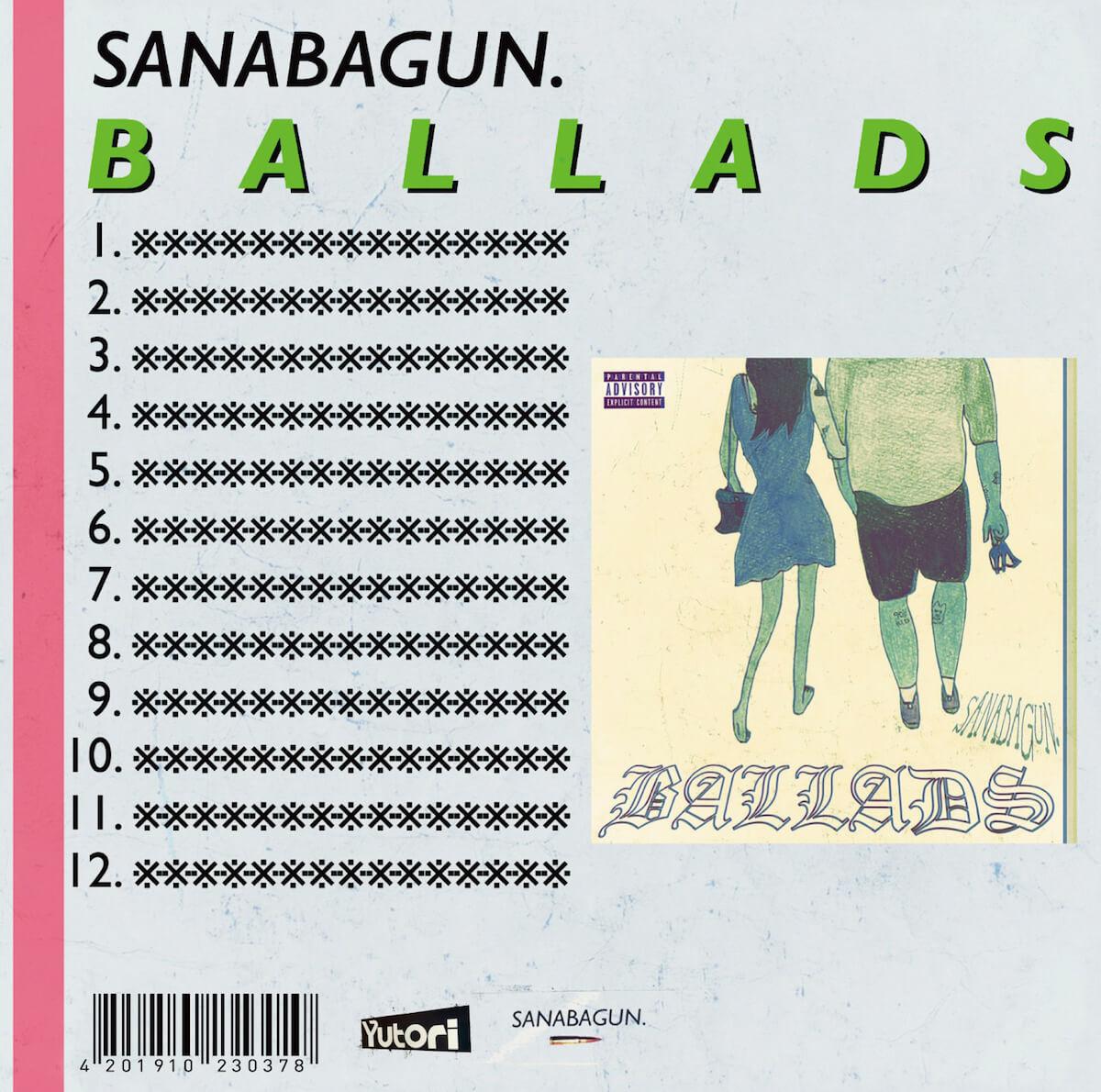 フェスレポート|SANABAGUN.が切り取る<FUJI ROCK FESTIVAL'19> music190828_ballads_sanabagun_jacket
