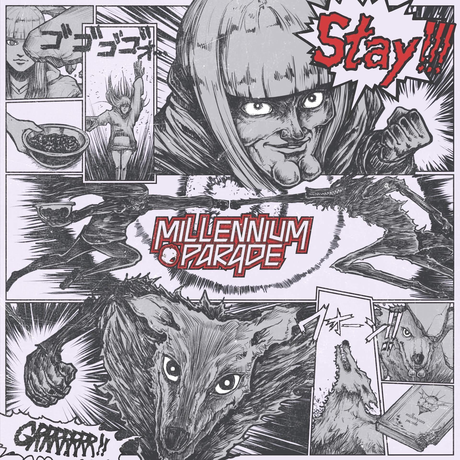 King Gnu常田大希ソロプロジェクト・millennium parade、Charaとの共作「Stay!!!」をリリース|MVも公開 music190927_millenniumparade_1