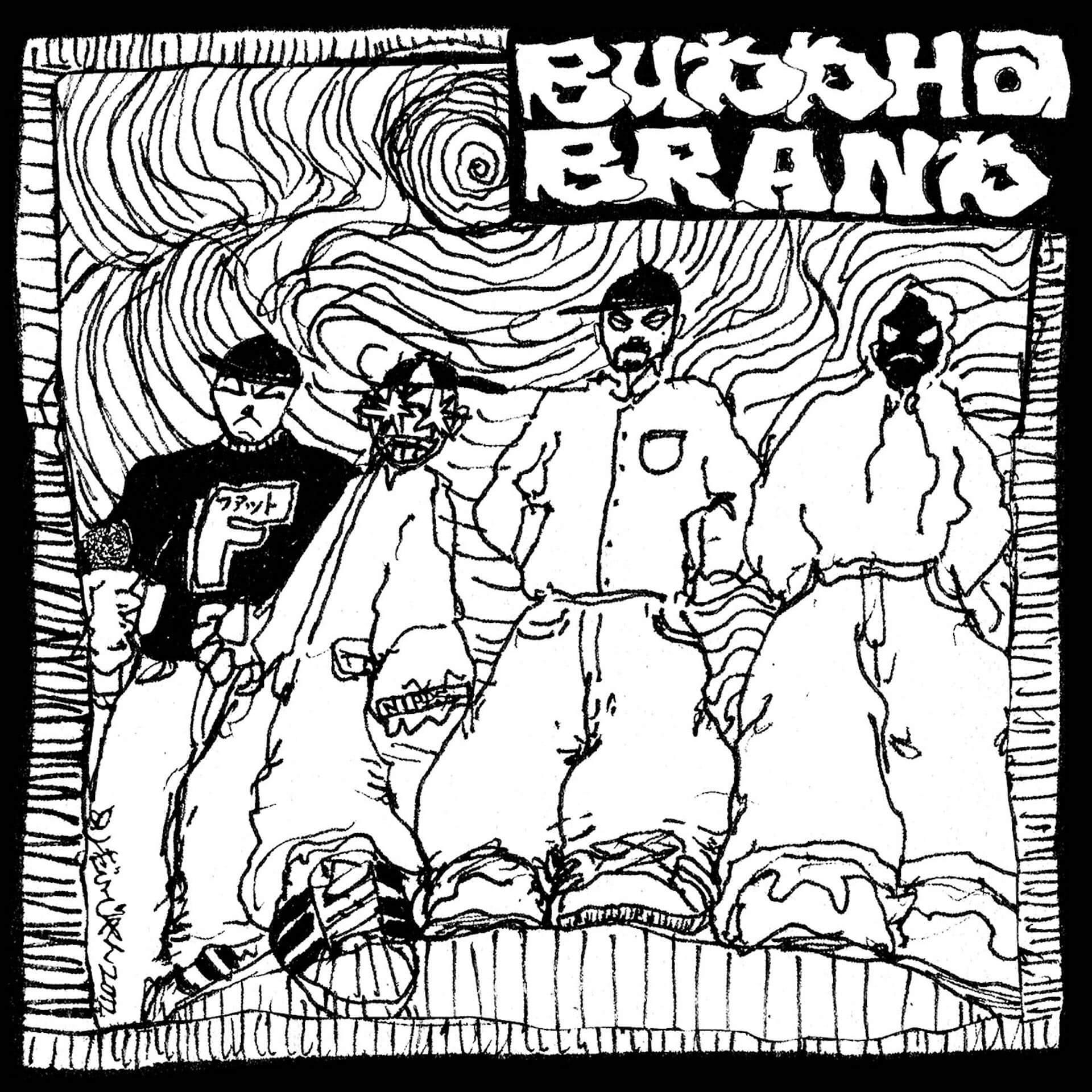 BUDDHA BRAND、10月発売のニューアルバム『コレがブッダブランド!』のアートワークが公開 music190926-buddha-brand-1