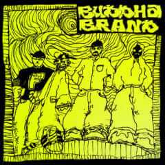 BUDDHA BRAND『コレがブッダブランド!』