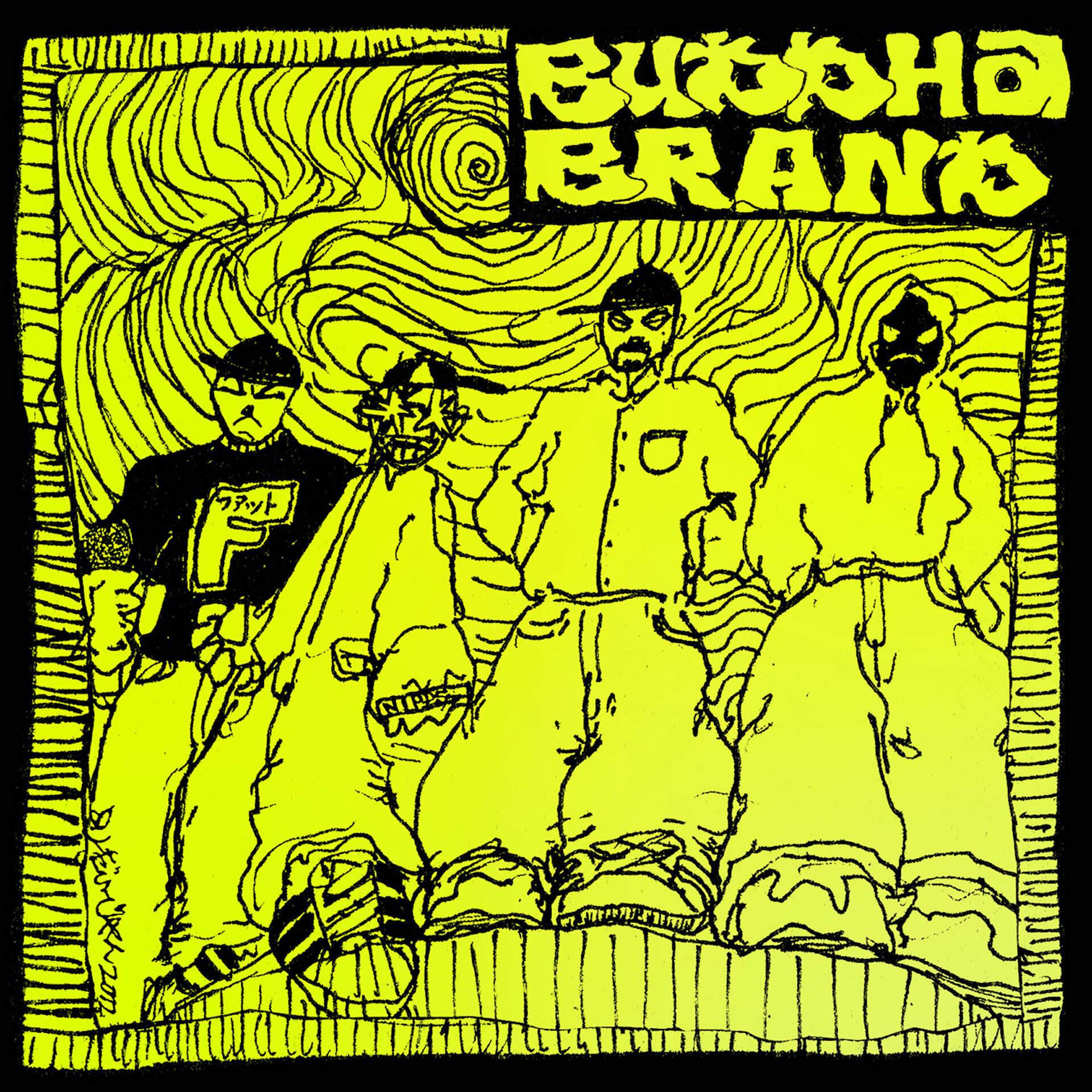 BUDDHA BRAND、10月発売のニューアルバム『コレがブッダブランド!』のアートワークが公開 music190926-buddha-brand-2