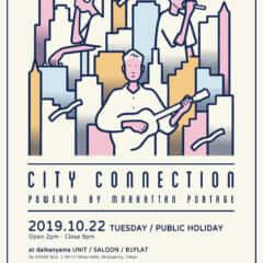 cityconnection