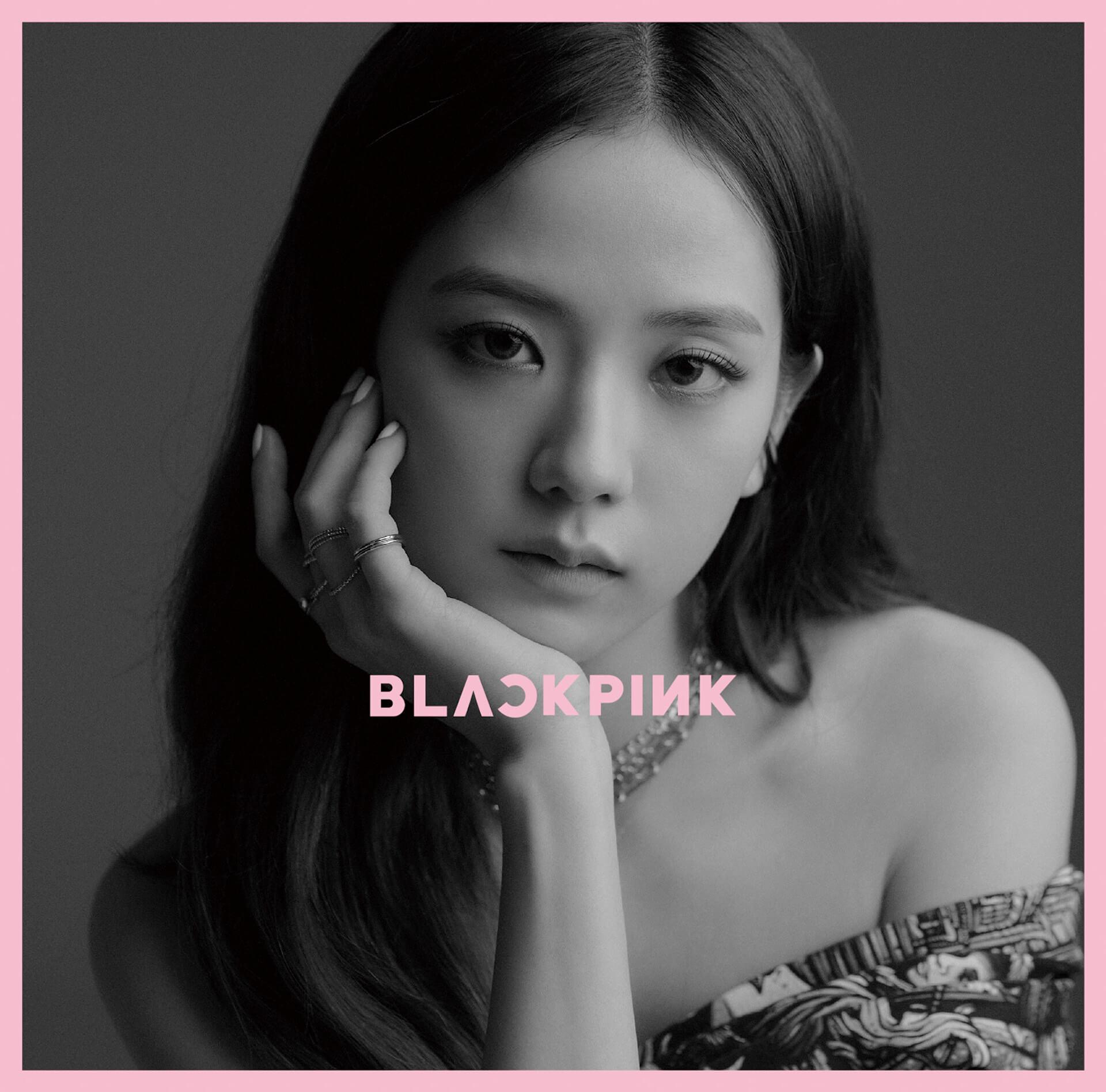 BLACKPINK「Kill This Love」MV6億再生を記録!公開から177日、グループ史上最速 music190930_blackpink_2