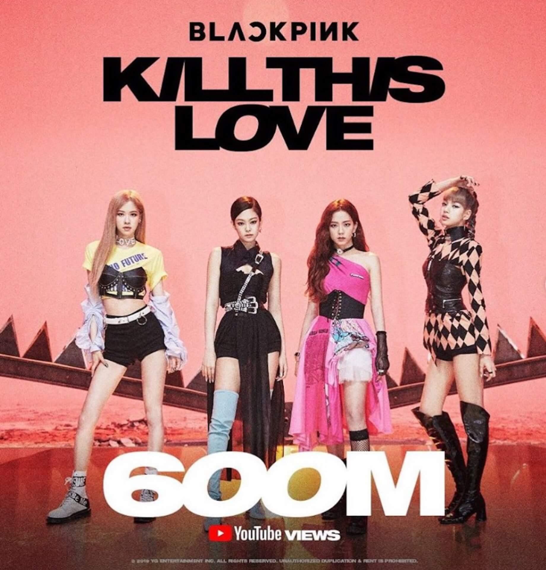 BLACKPINK「Kill This Love」MV6億再生を記録!公開から177日、グループ史上最速 music190930_blackpink_8