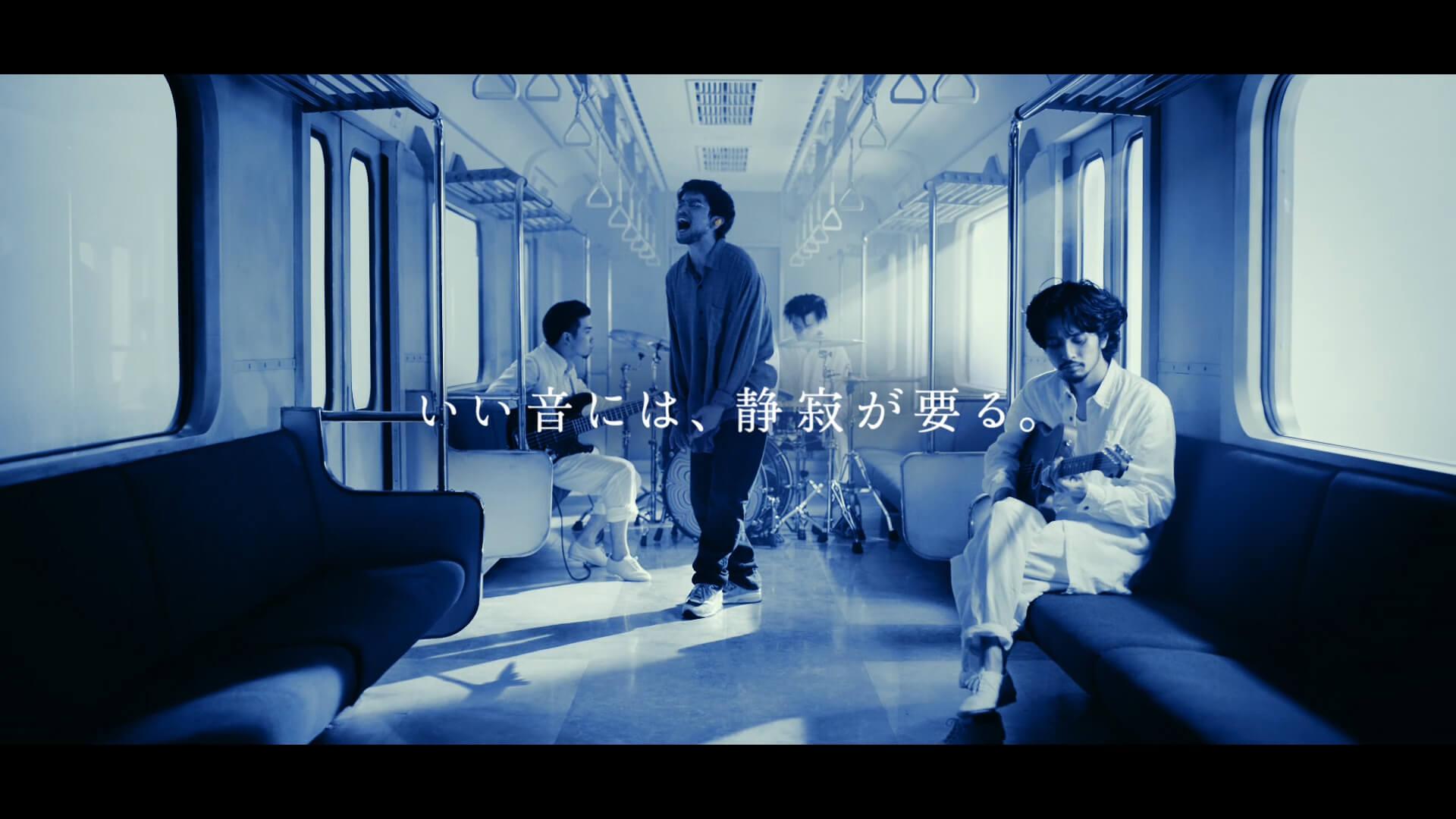 King Gnu、ソニーの完全ワイヤレス型ノイキャンイヤホン『WF-1000XM3』の新CMに出演 CMソングに「Teenager Forever」を初音源化 music191001_kinggnu_cm_6