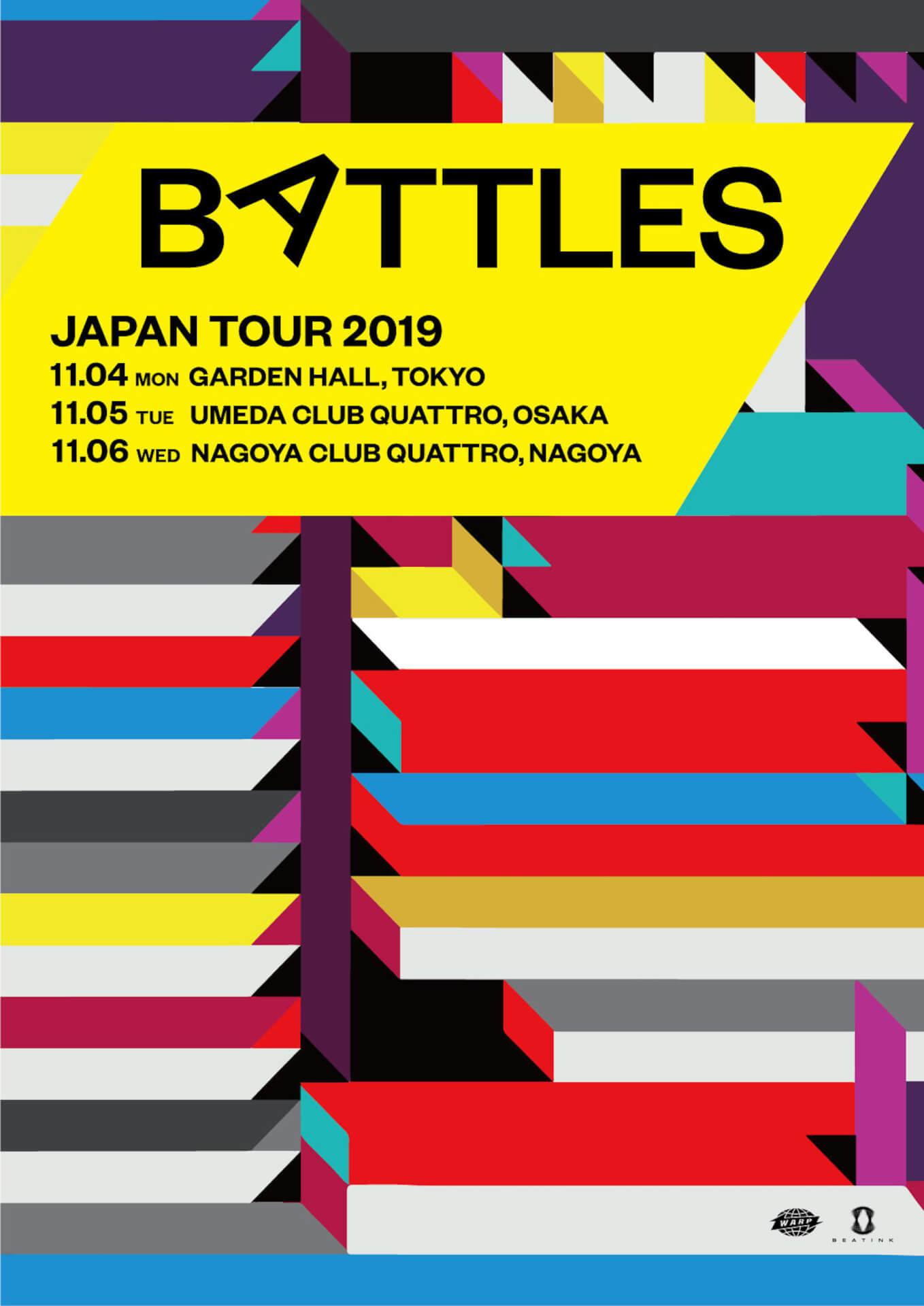 BATTLES最新アルバムの世界最速プレミア爆音試聴会の開催が決定!全国ツアーチケットも発売中 music191001_battles_2