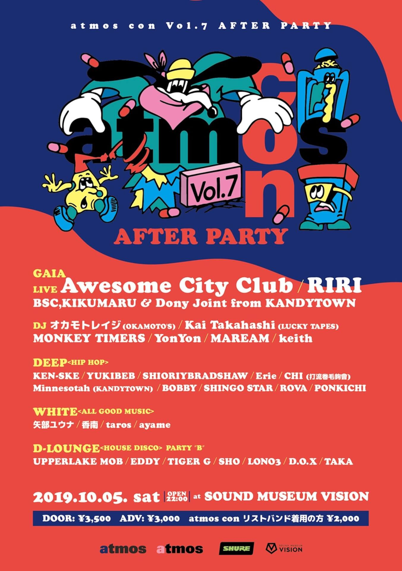 Awesome City ClubやRIRIらが出演!一夜限りのスペシャルイベント<atmos con vol.7 AFTER PARTY>開催決定! music191001_atmoscon_4
