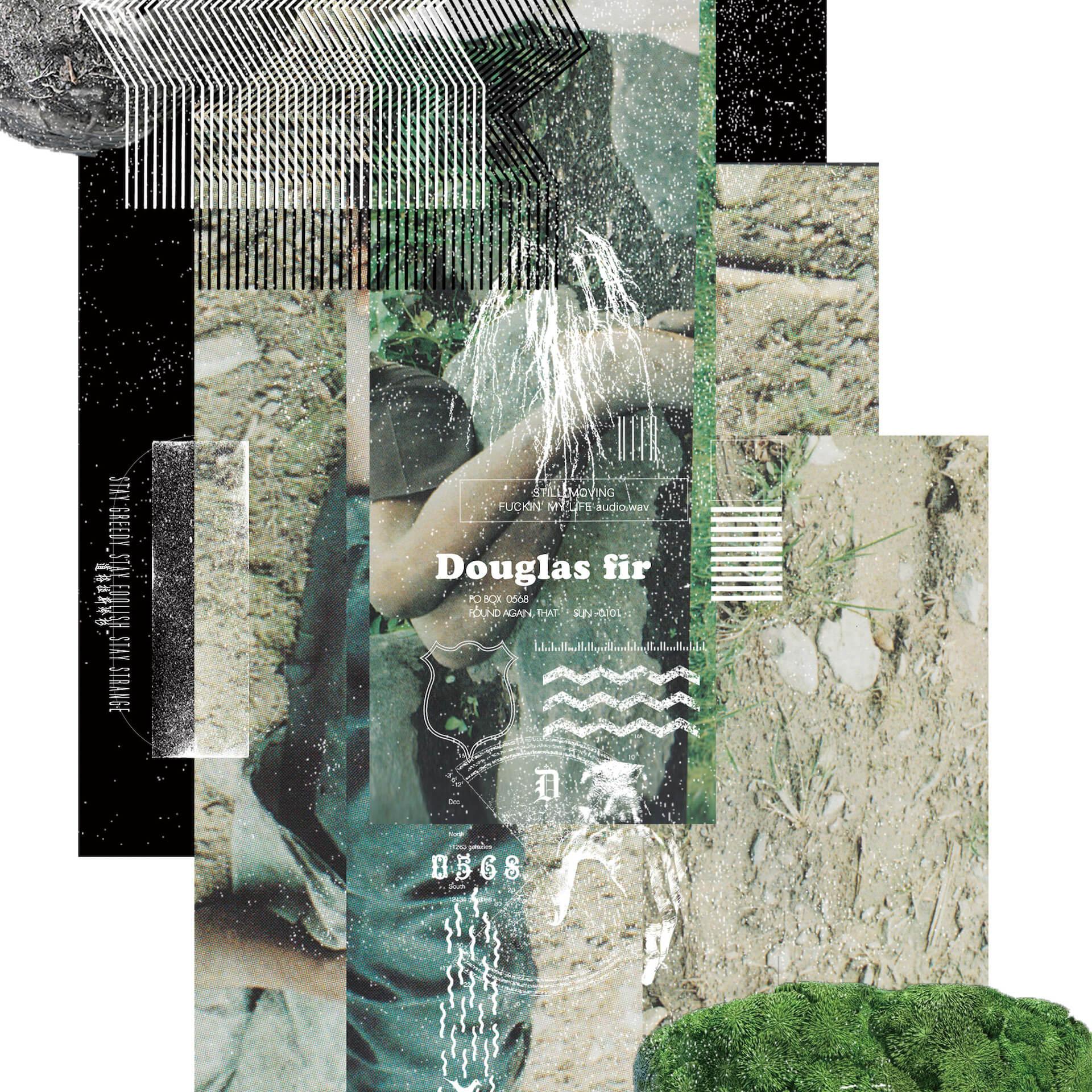 Campanellaによる話題の新曲「Douglas fir」が待望の7インチ・アナログ化|プロデュースはRamza、坂本龍一をサンプリング music191003-campanella-2