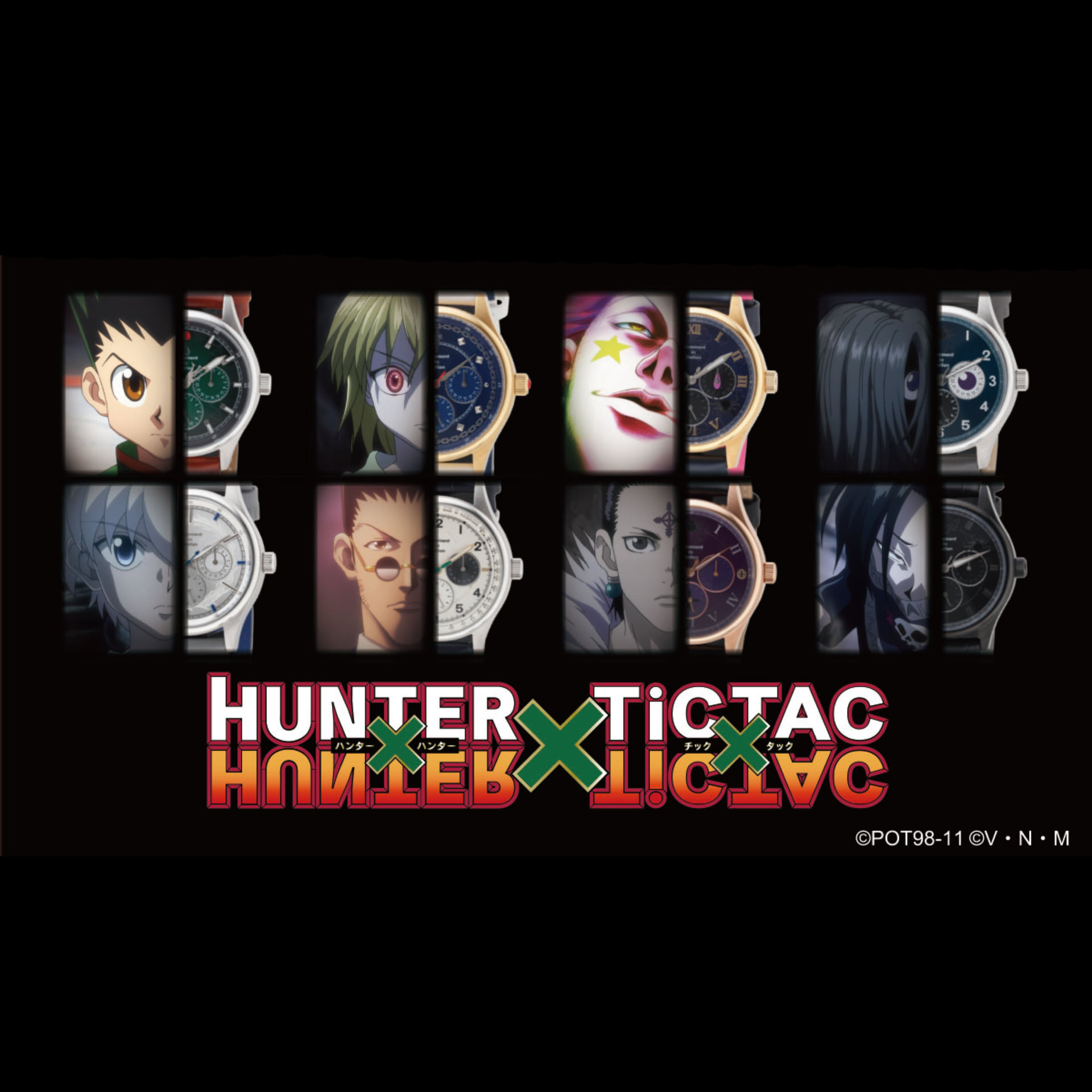 HUNTER×HUNTERとTiCTACの初コラボレーション腕時計が登場|ゴンやヒソカたち、人気キャラクターを表現 main-2-e1570092675581