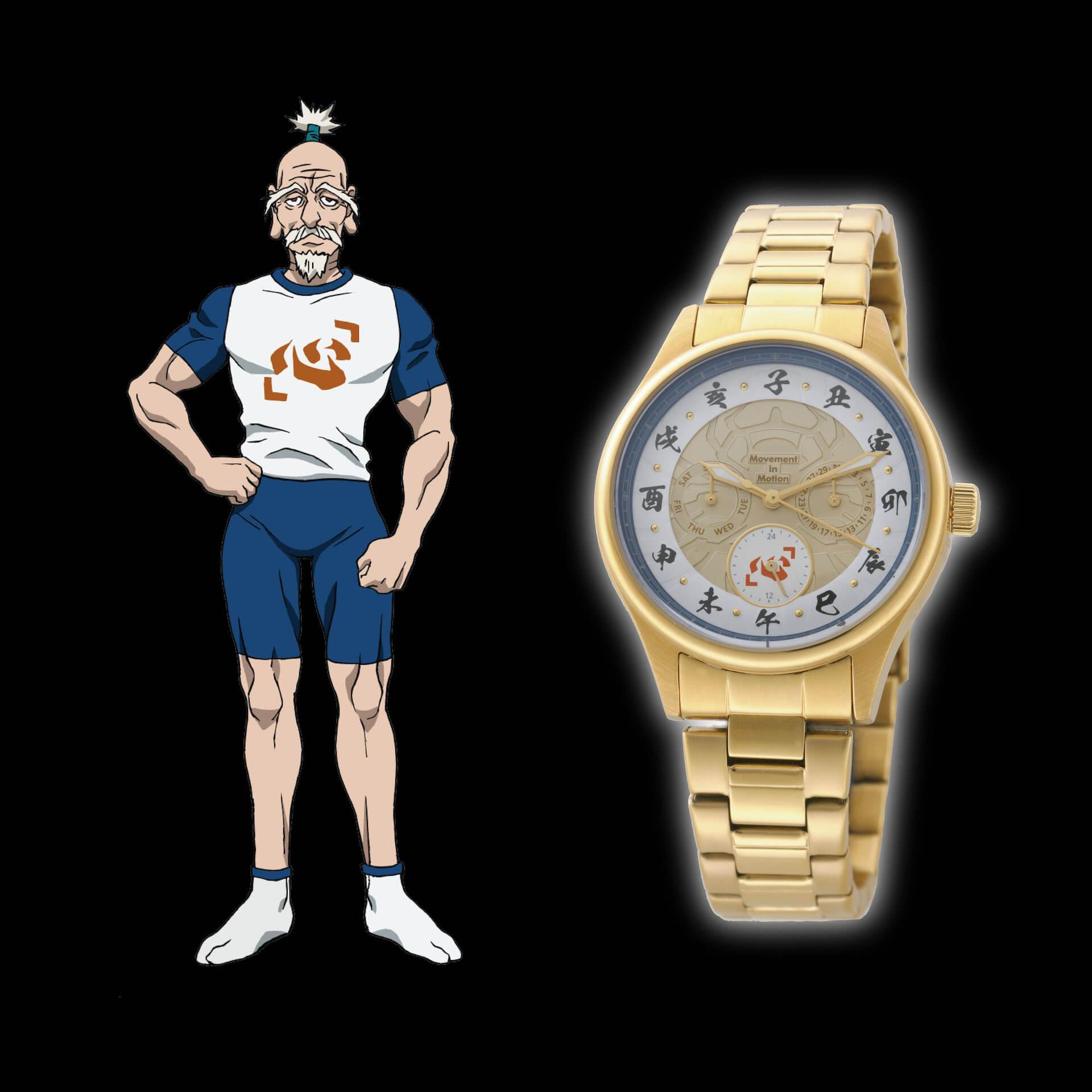 HUNTER×HUNTERとTiCTACの初コラボレーション腕時計が登場|ゴンやヒソカたち、人気キャラクターを表現 sub9