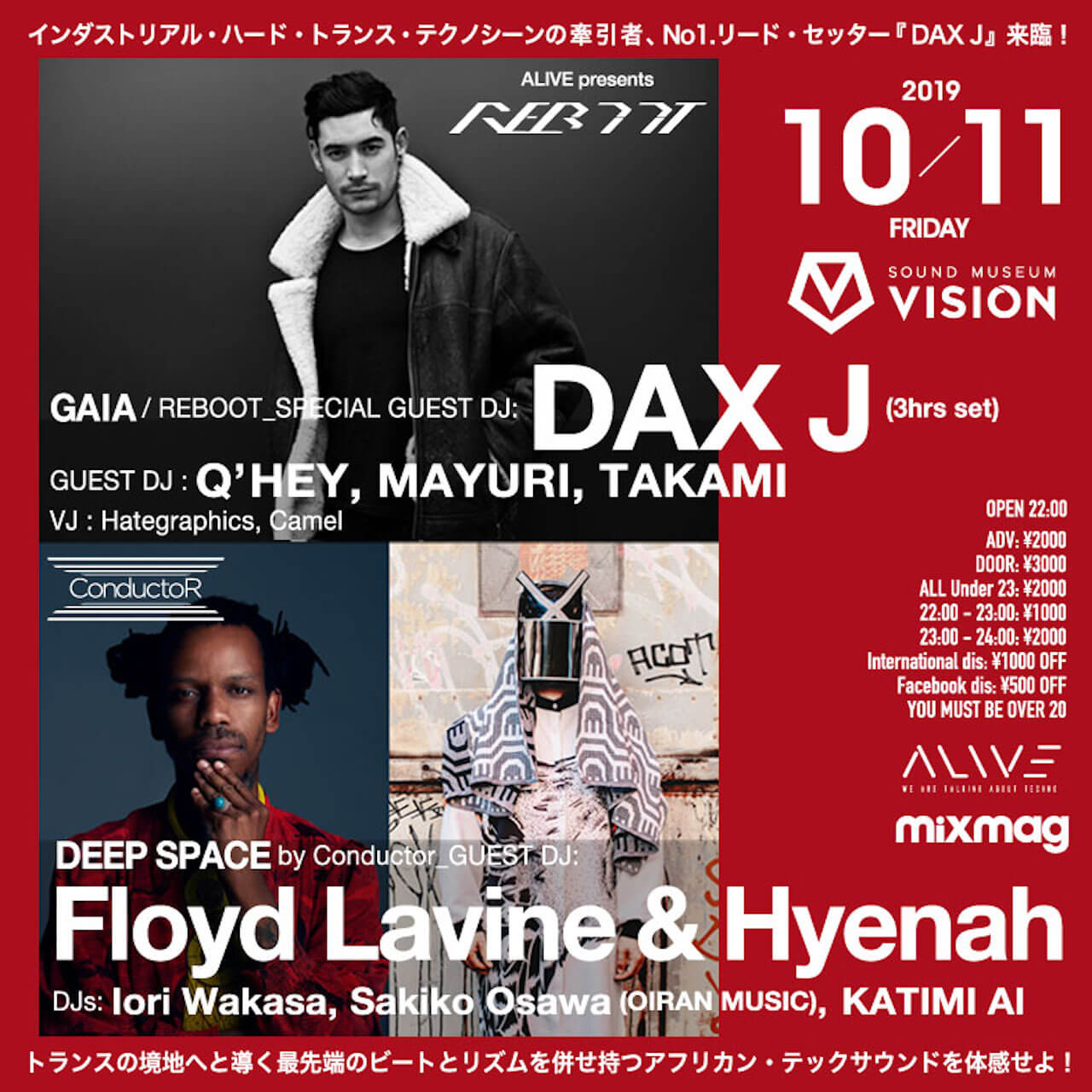 <ALIVE presents REBOOT>にDAX J、Floyd Lavine、Hyenahらが登場 music191004-alive-presents-reboot-feat-dax-j-4