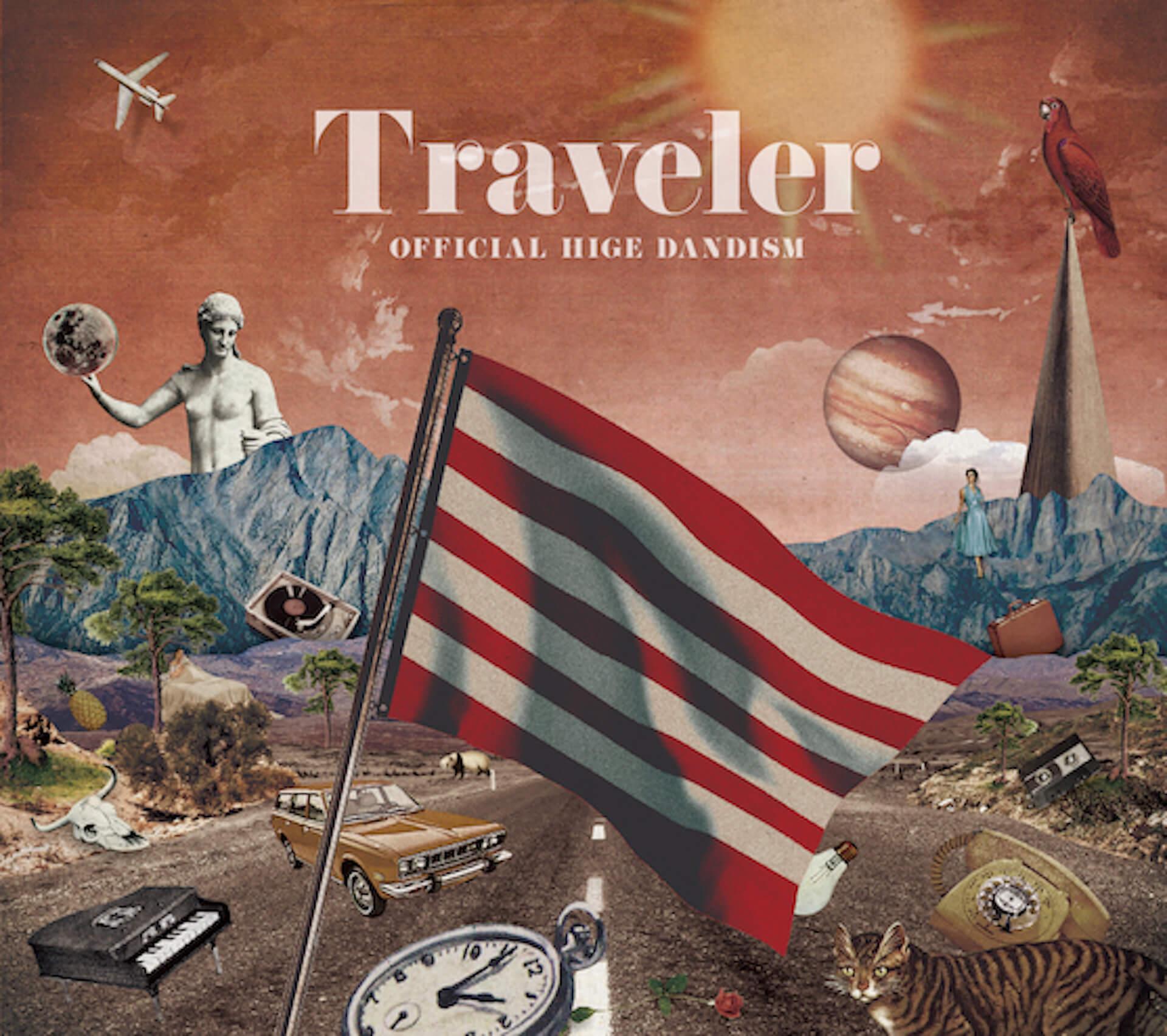 Official髭男dismが渋谷をジャック!『Traveler』発売記念、ジャックポスターが登場|渋谷某所で未発表曲の解禁も music191007_higedan_5