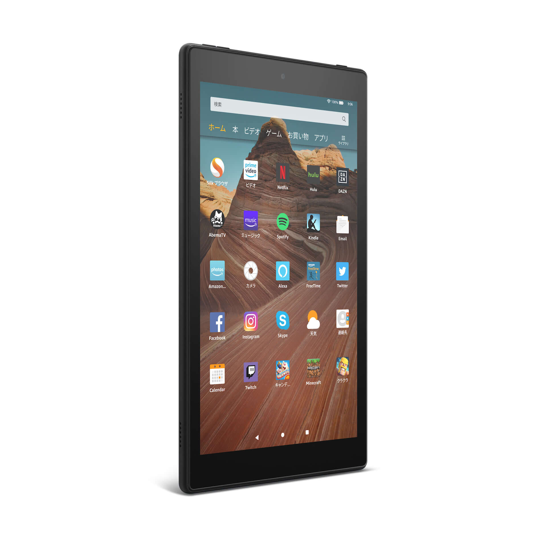 Amazon、大画面10.1インチ、USB Type-C搭載の「Fire HD 10 タブレット」が新登場! tech191008fire-hd-10_03-1920x1920