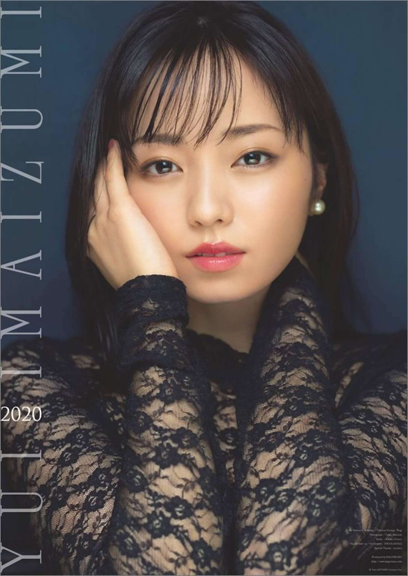大人の魅力漂う今泉佑唯の表情に注目!自身初のカレンダー発売 記念イベントも開催 art191012_imaizumiyui_1