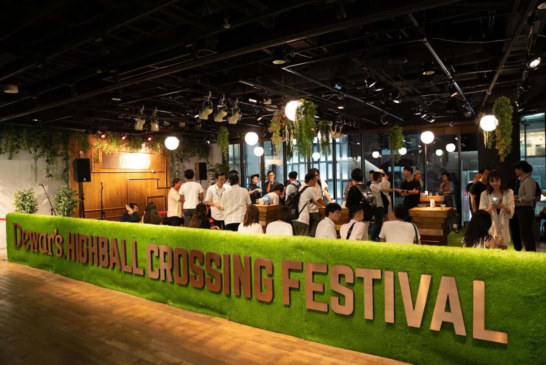 イベントレポート|銀座の真ん中でチルアウトフェス<Dewar's Highball Crossing Festival> music_dewarsreport_0048-1440x961