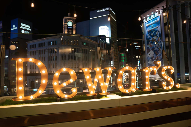 イベントレポート|銀座の真ん中でチルアウトフェス<Dewar's Highball Crossing Festival> music_dewarsreport_9960-1440x961