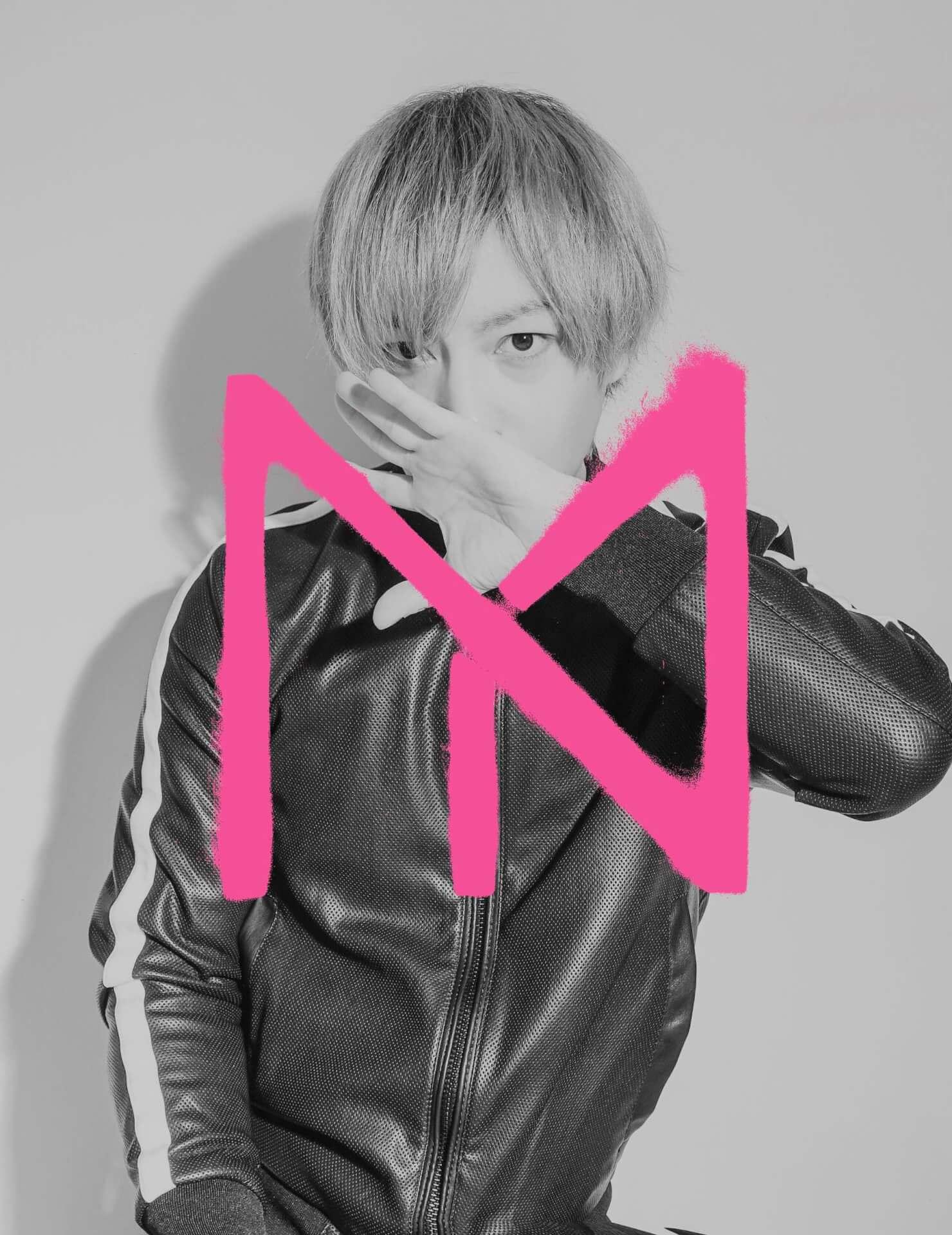 渋谷・SOUND MUSEUM VISIONにて、毎年恒例のハロウィンイベントが3日間に渡り開催|m-flo、tofubeats、中田ヤスタカらが登場 Nakata-Yasutaka
