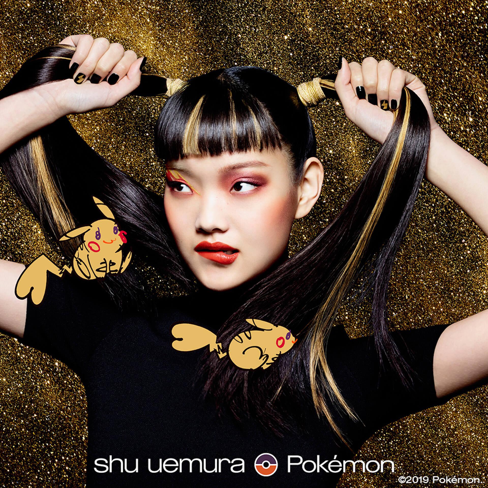 シュウ ウエムラ×ポケモン コレクション第1弾が11月1日に発売!公式オンラインショップでの先行予約受付にアクセス集中 life191018_shuuemura_pokemon_main