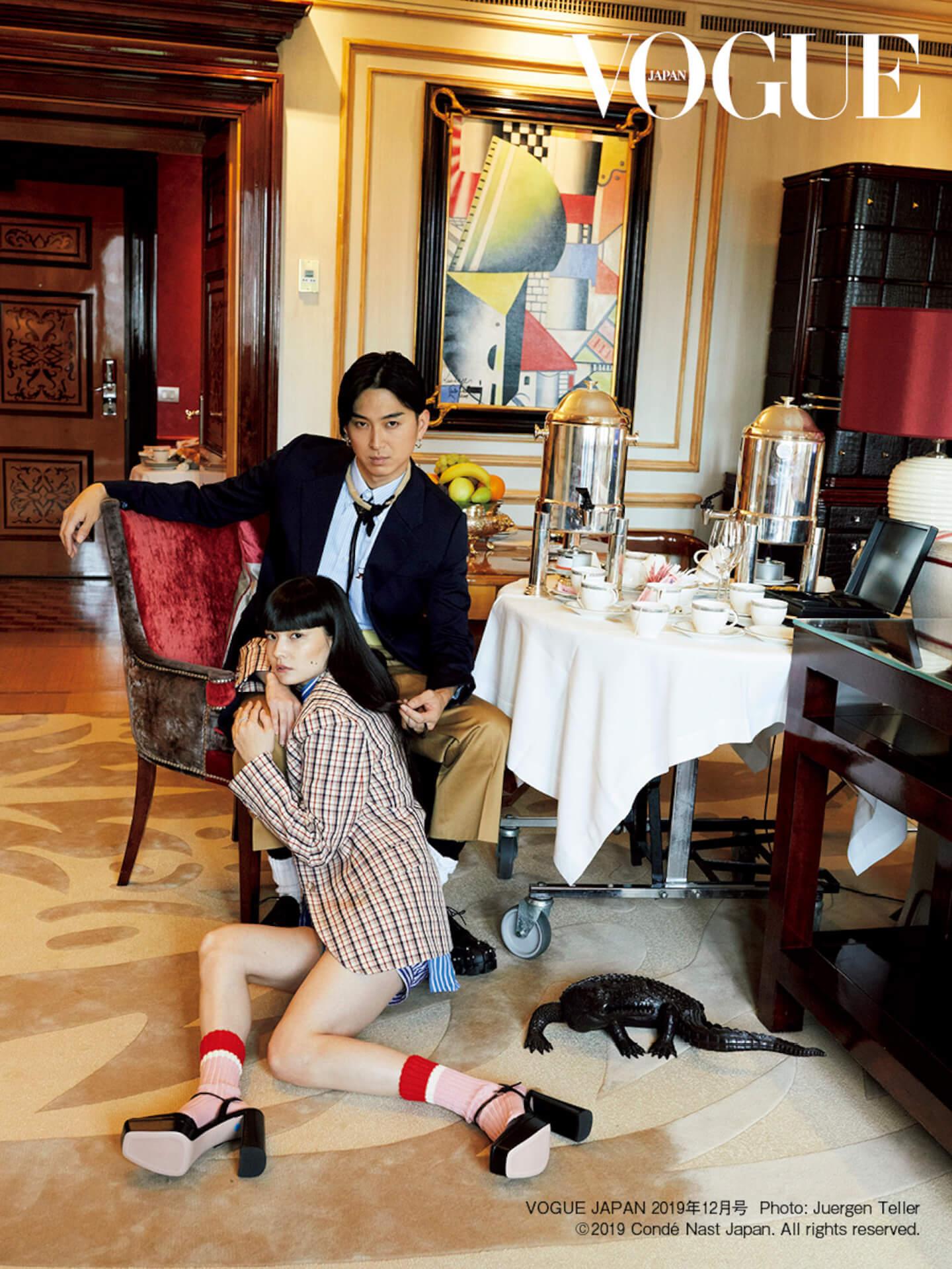 松田翔太&秋元梢夫妻が『VOUGE JAPAN』表紙に初のスペシャルシューティング!独占インタビューも収録 art191021_vogue_couple_2