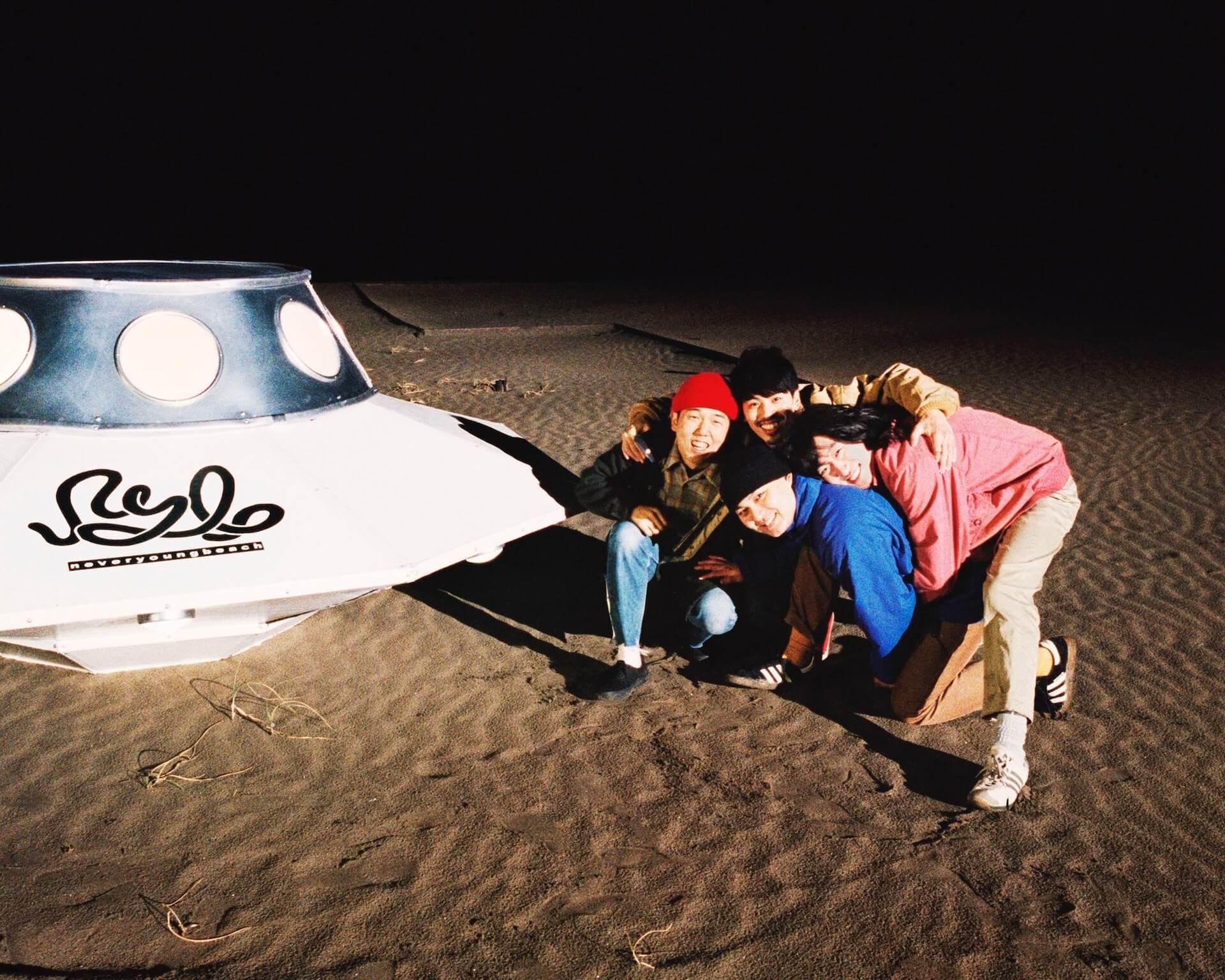 never young beachが高橋一生&蒼井優主演映画『ロマンスドール』主題歌書き下ろし&劇中歌担当|本人コメントも到着 music191023_neveryoungbeach_01