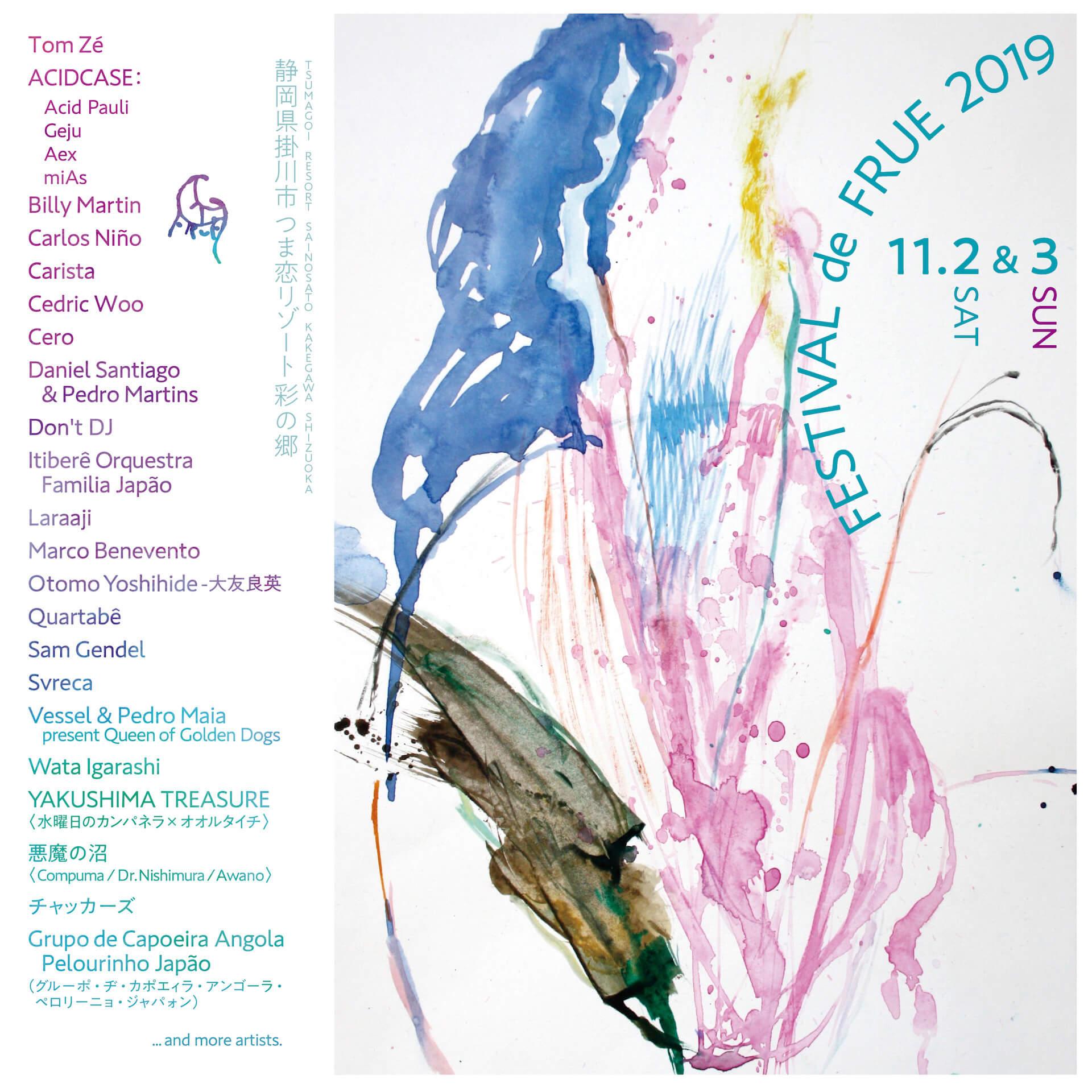 <FESTIVAL de FRUE>がつま恋リゾートで今年も開催|トン・ゼー、YAKUSHIMA TREASURE、ceroらが登場 music191023_festivaldefrue_01