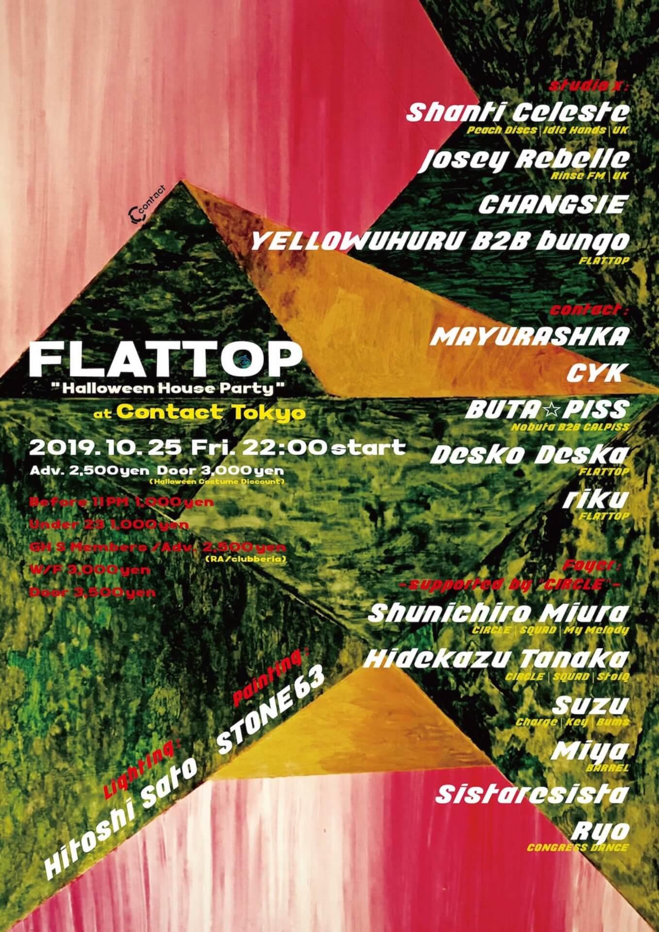 FLATTOPがハロウィン・ハウス・パーティーを開催 Shanti Celeste、Josey Rebelleを招聘、CHANGSIE、Mayurashka、CYKらが登場 music191024-flattop-1