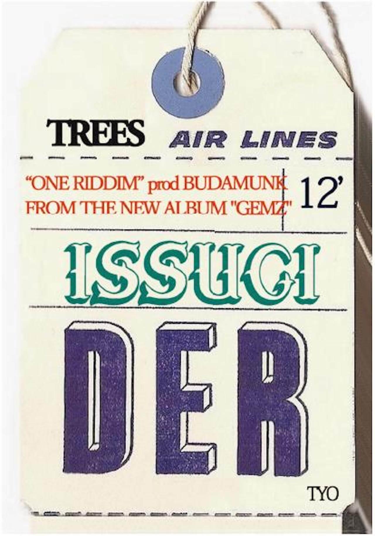 ISSUGI、待望のニュー・アルバム『GEMZ』が12月に発売|5lack、仙人掌、Mr.PUG、OYG、KOJOE、Devin Morrison、16FLIPが参加 music191024-issugi-2