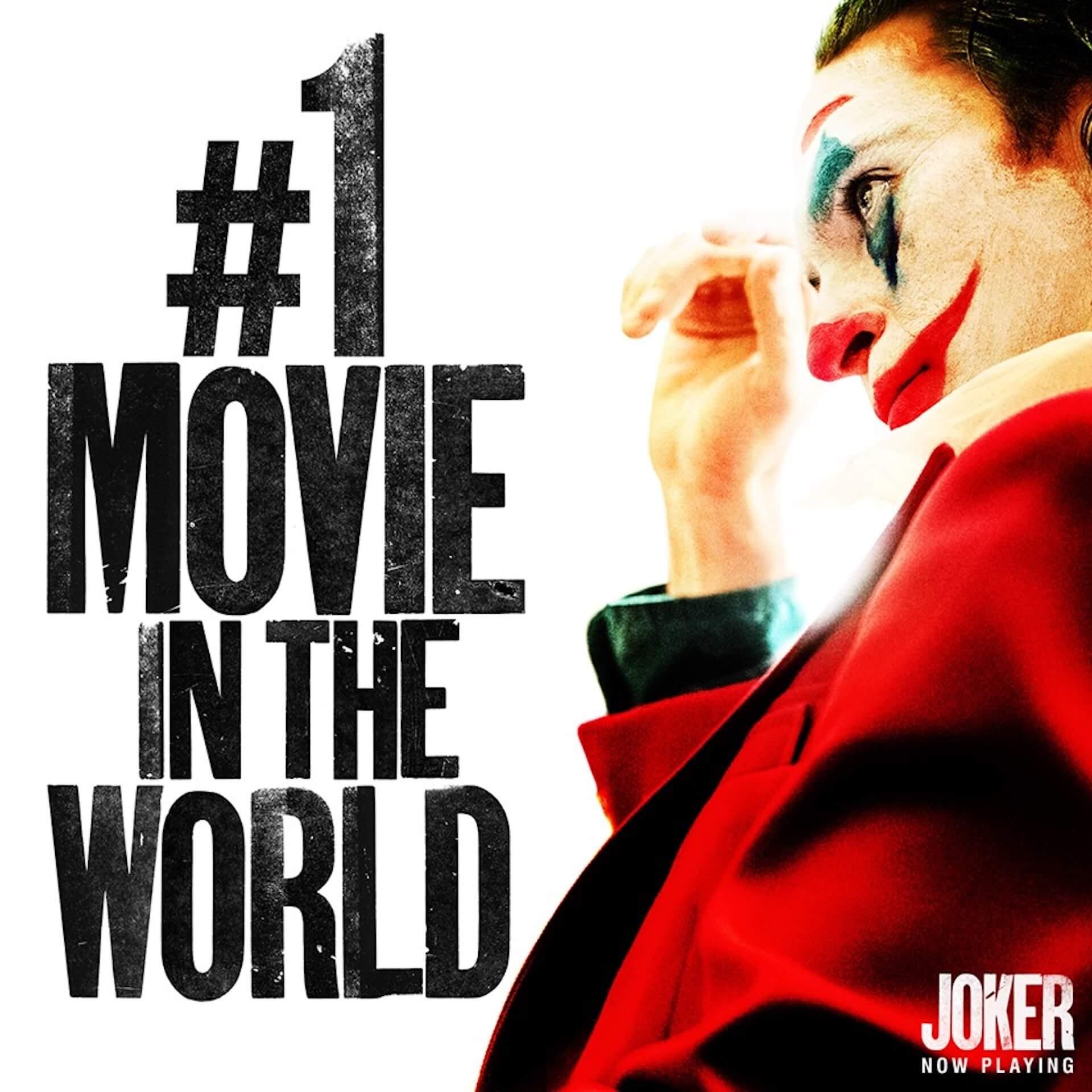 映画『ジョーカー』の利益額は『アベンジャーズ/インフィニティ・ウォー』を超える勢い? film191024_joker_avengers_main