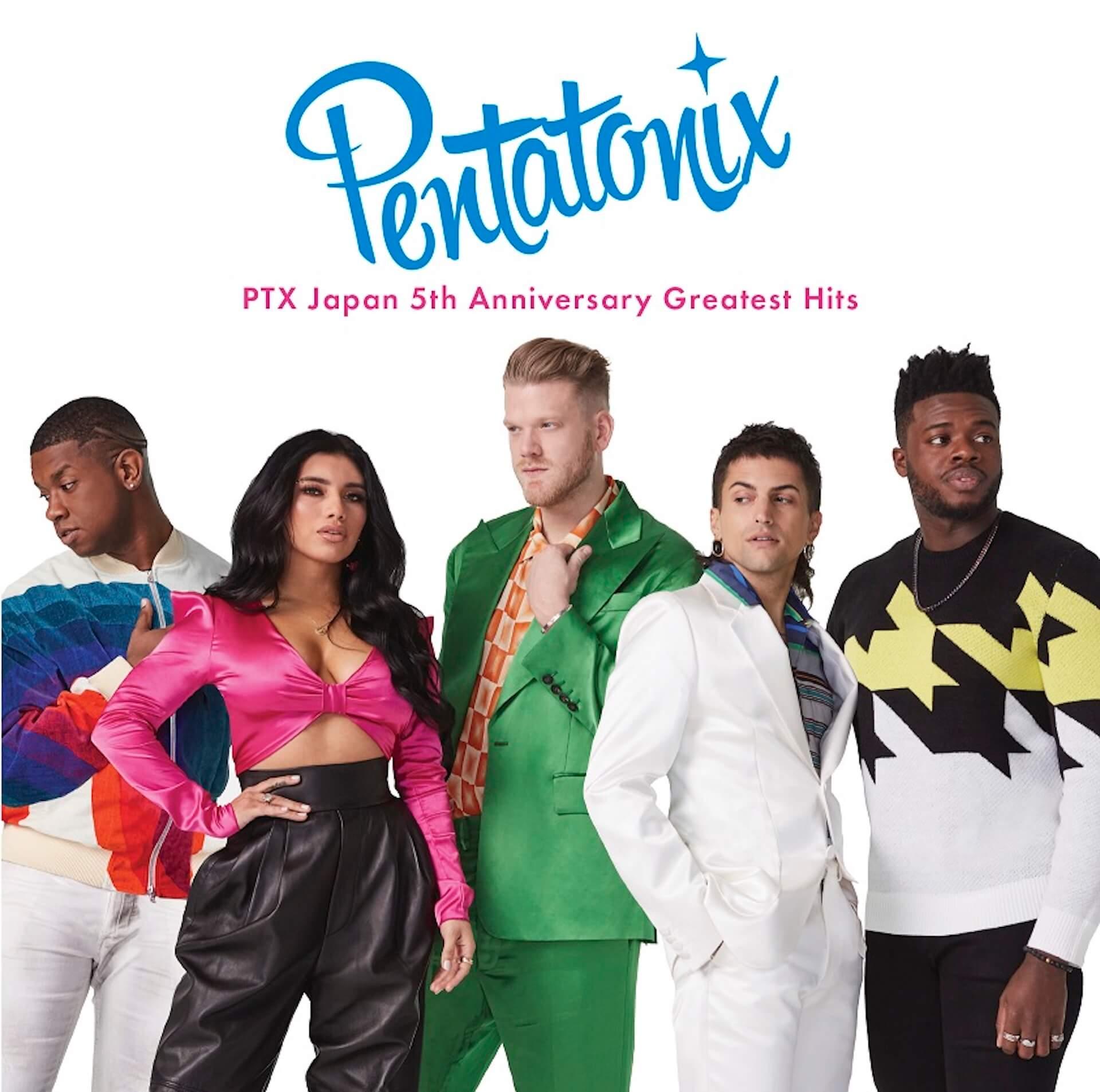 グラミー賞受賞のPentatonix、Official髭男dismの「Pretender」を世界初カバー!4年振りのプロモーション来日決定 music191025_pentatonix_higedan_2