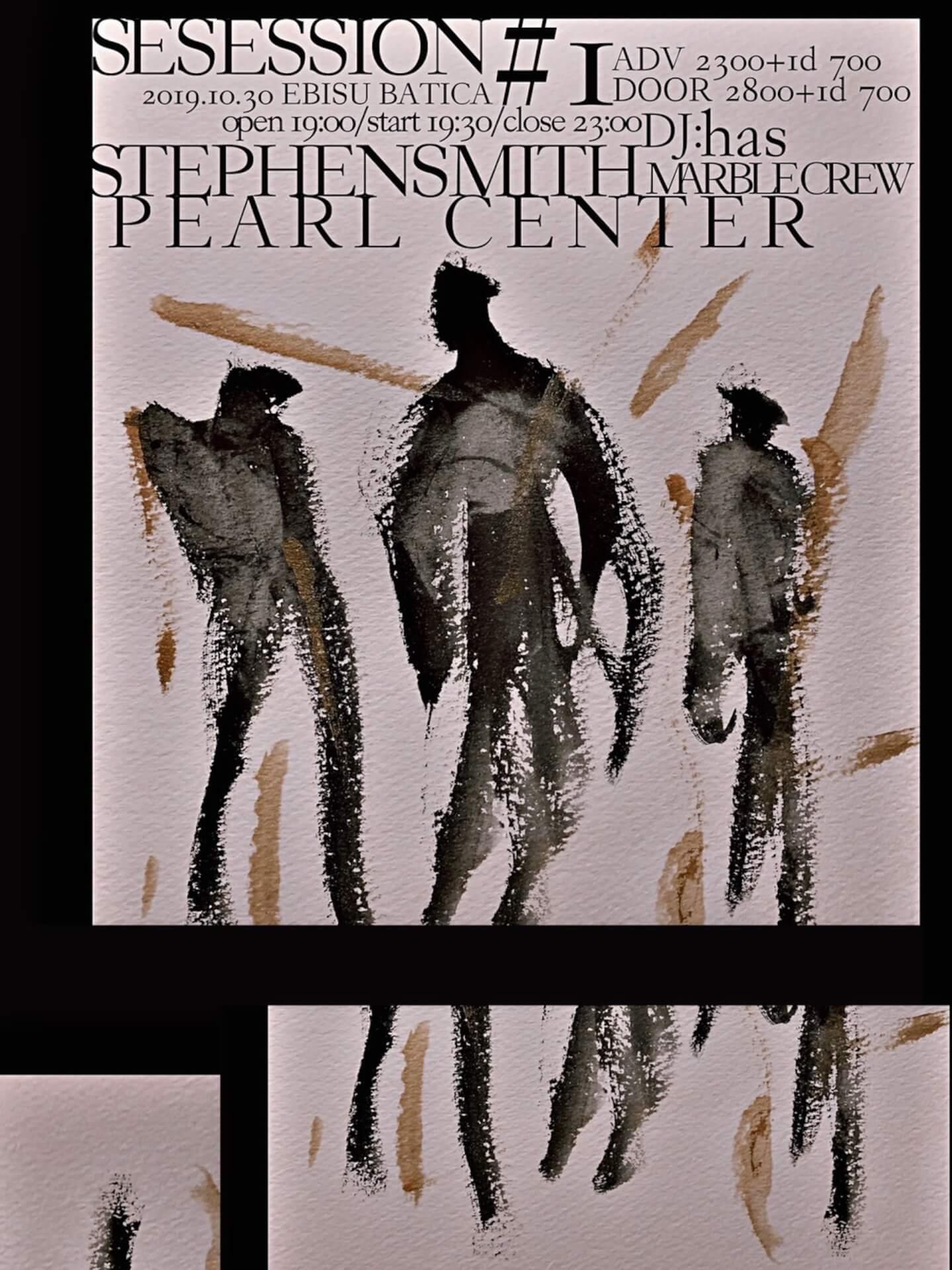 STEPHENSMITHが初の自主企画ライブシリーズ『SESESSION』をスタート 第一回ゲストはPEARL CENTER music191027-stephensmith-1