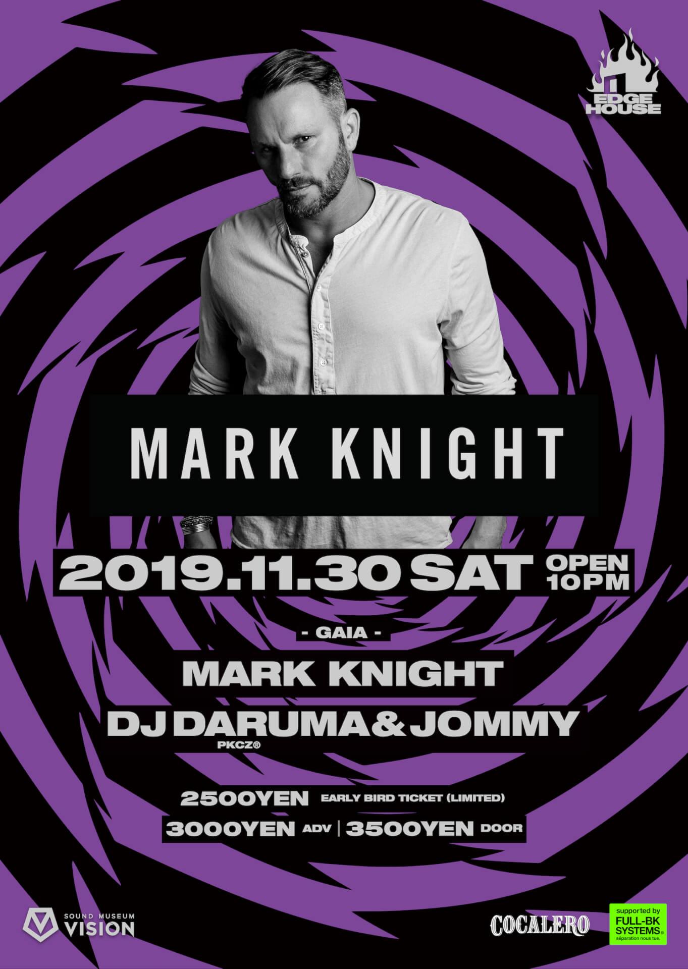 渋谷VISIONの8周年アニバーサリーを4日間に渡り開催|ゆるふわギャング、tofubeats、Mark Knight、Purple Disco Machineら豪華ゲストが出演 poster_design1-1