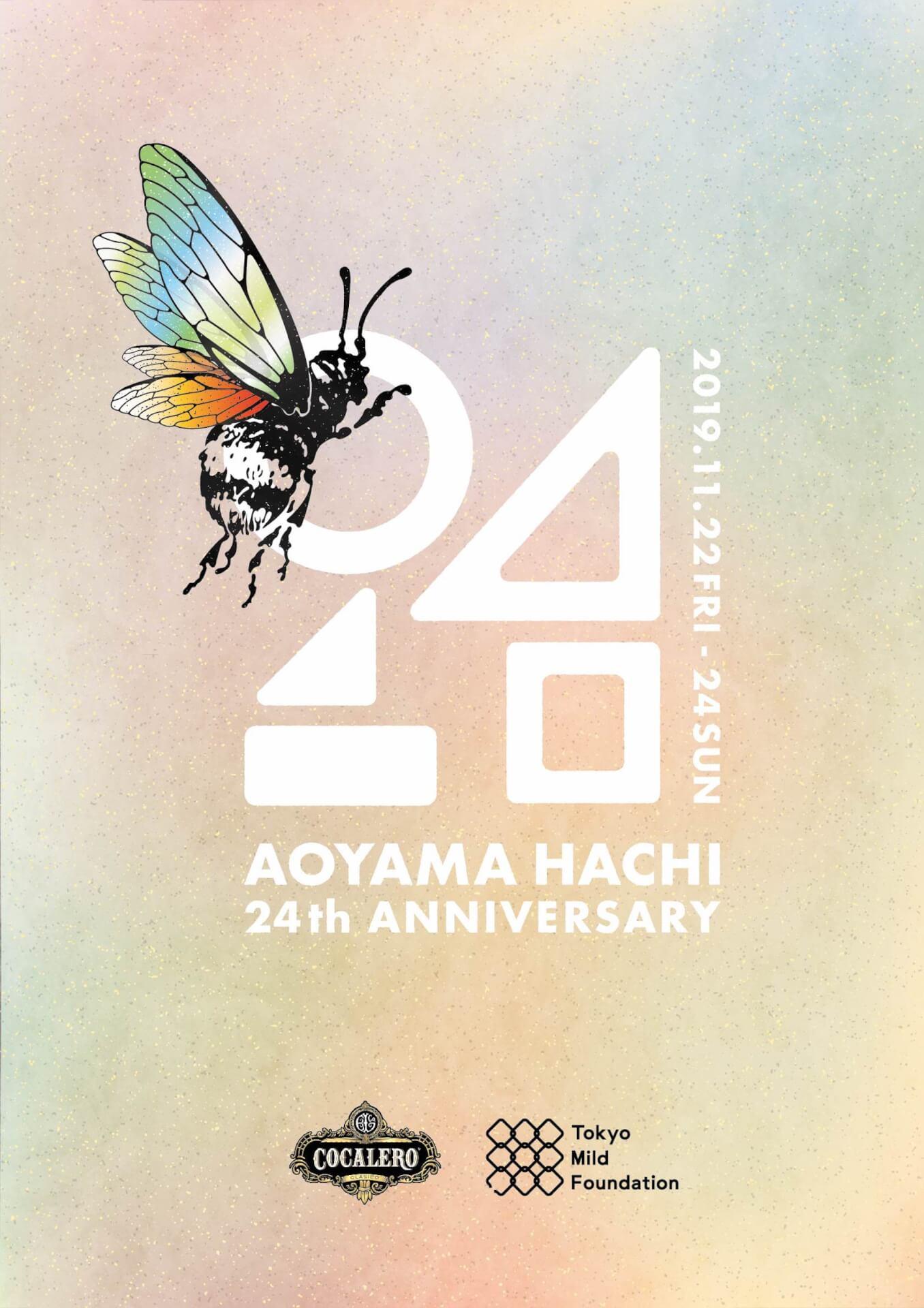 青山蜂が24周年!記念イベントが3日間に渡り開催|DJ KOCO a.k.a. Shimokita、Gonno、Yoshinori Hayashiらが登場 music191030_aoyamahachi_5