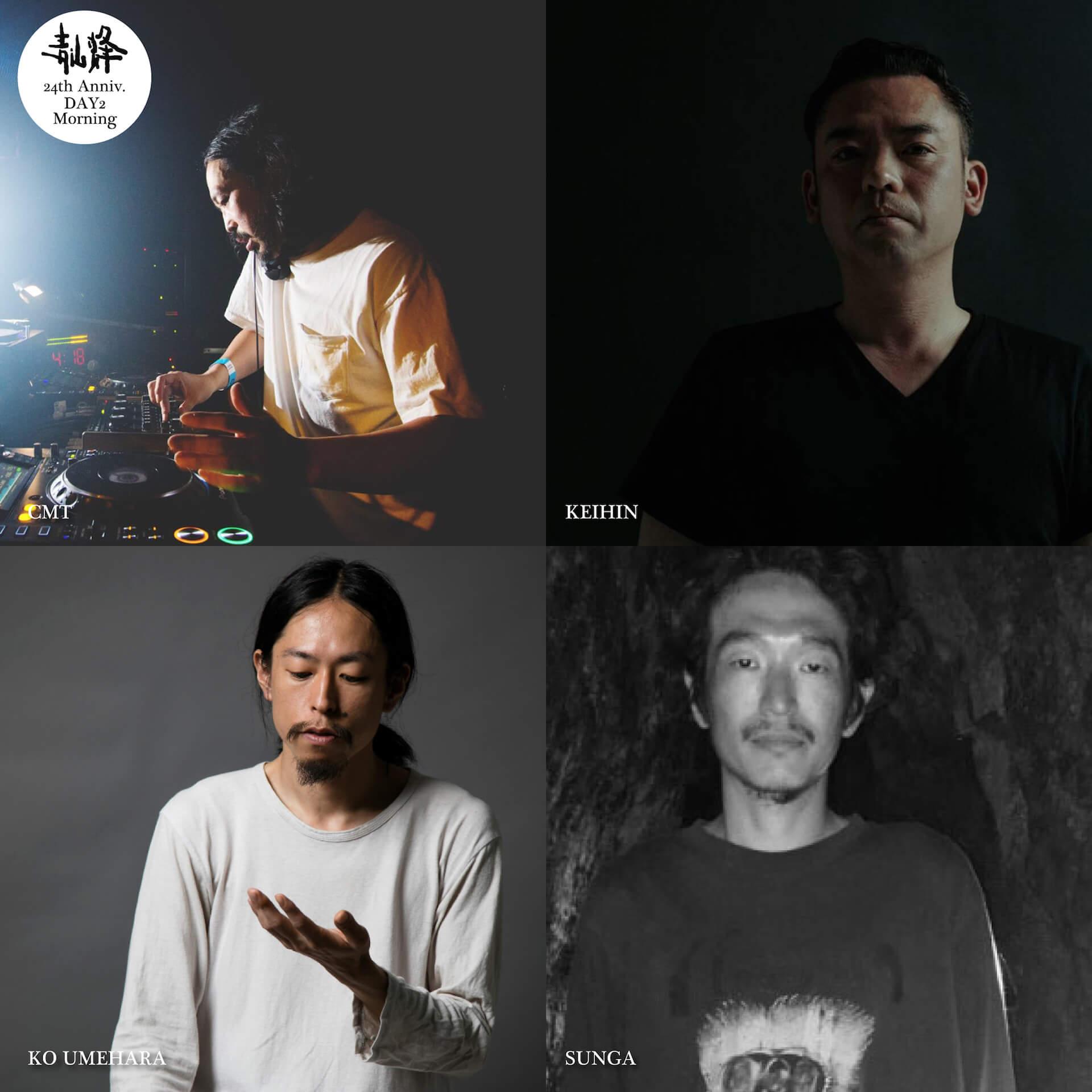 青山蜂が24周年!記念イベントが3日間に渡り開催|DJ KOCO a.k.a. Shimokita、Gonno、Yoshinori Hayashiらが登場 music191030_aoyamahachi_3