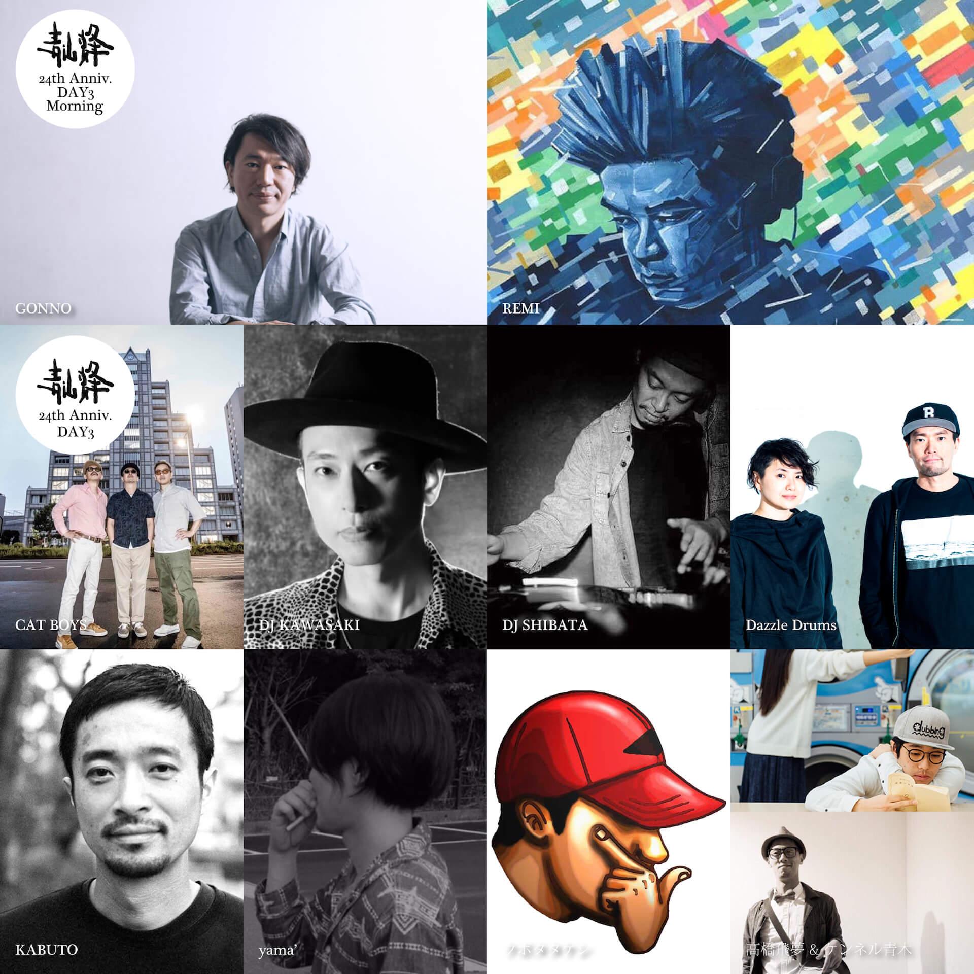 青山蜂が24周年!記念イベントが3日間に渡り開催|DJ KOCO a.k.a. Shimokita、Gonno、Yoshinori Hayashiらが登場 music191030_aoyamahachi_1