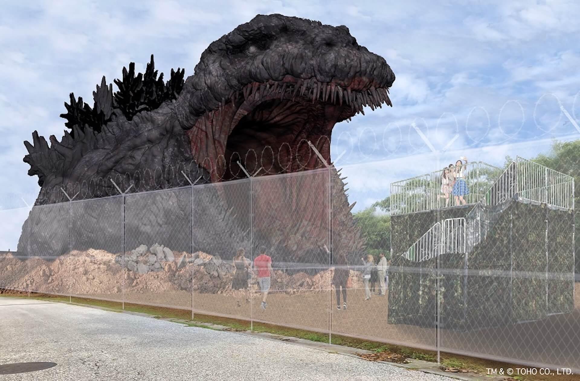 """淡路島に""""世界最大&等身大""""のゴジラが出現!?ミッション型アトラクション「ゴジラ迎撃作戦」が2020年夏にオープン artculture_191031_godzilla_4"""