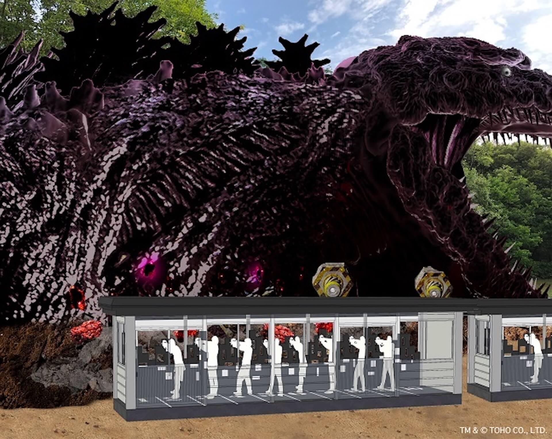 """淡路島に""""世界最大&等身大""""のゴジラが出現!?ミッション型アトラクション「ゴジラ迎撃作戦」が2020年夏にオープン artculture_191031_godzilla_5"""