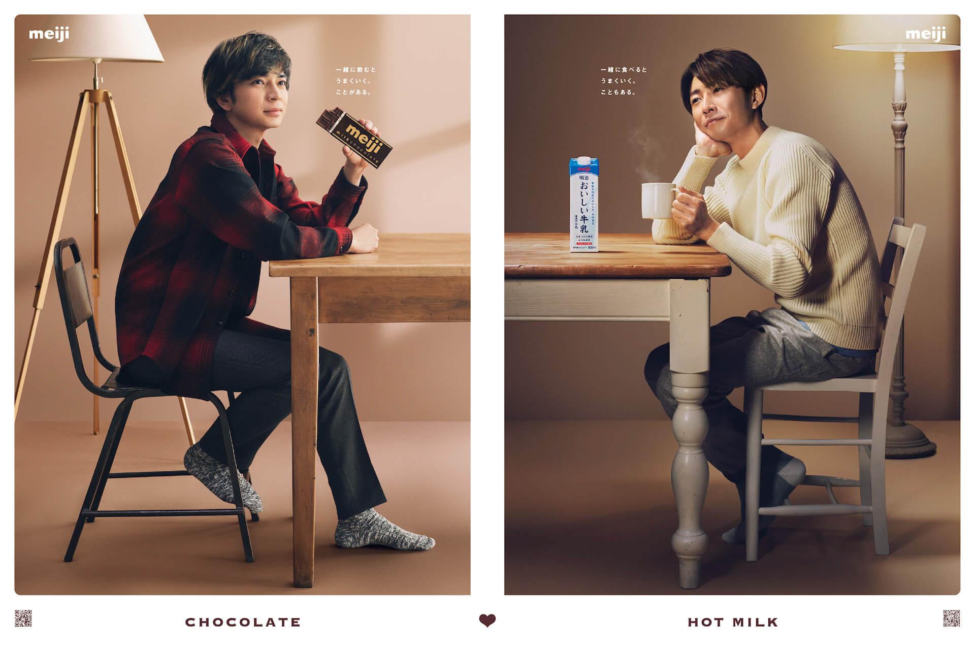 松本潤、相葉雅紀が特大サイズで渋谷駅をジャック|「明治おいしい牛乳」「明治ミルクチョコレート」ビジュアル広告が公開 gourmet_191031_meiji_2