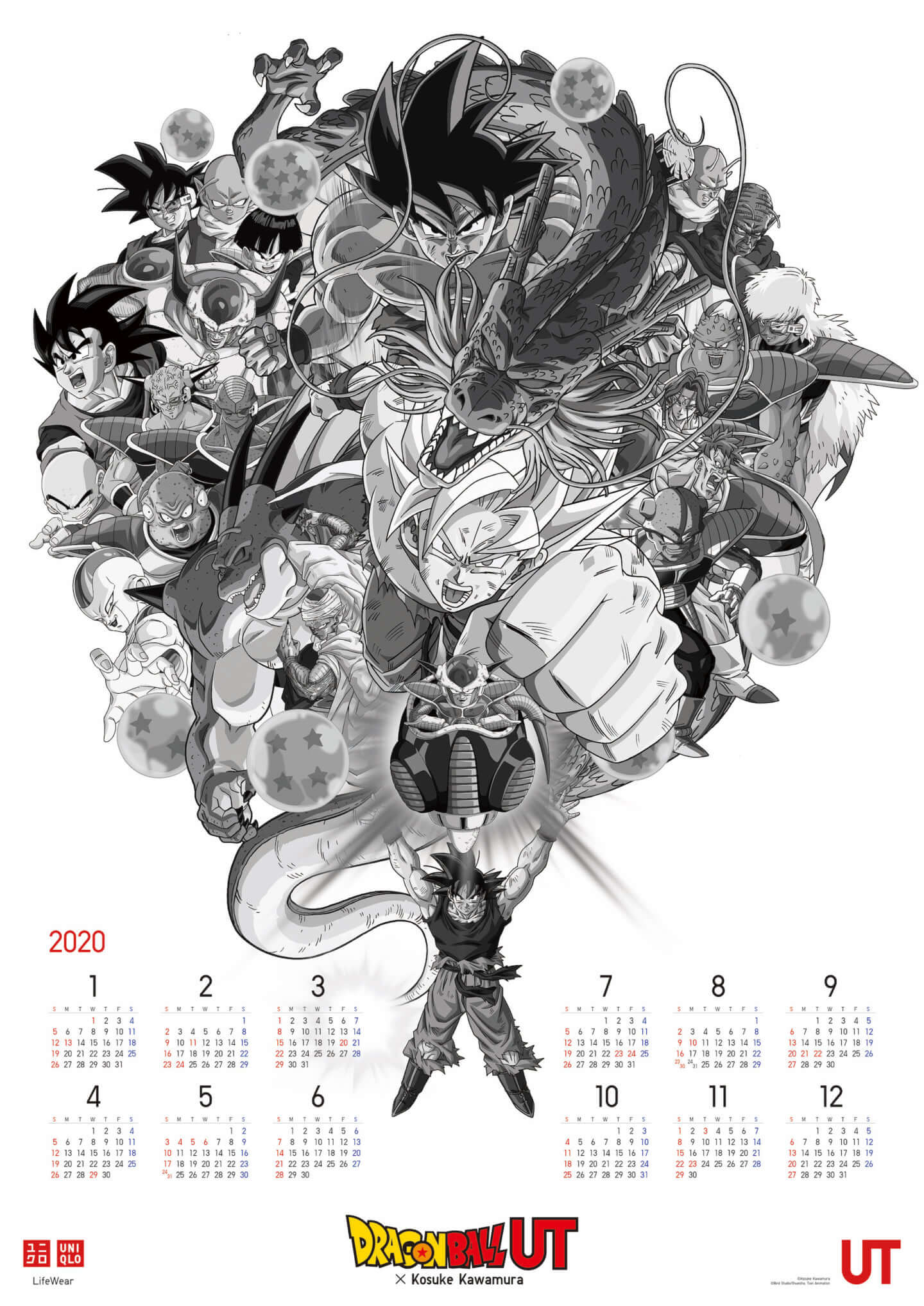ユニクロUT×ドラゴンボールTシャツ発売日決定!スペシャルムービーが本日から公開 lifefashion191101_dragonballut_01-1-1440x2035
