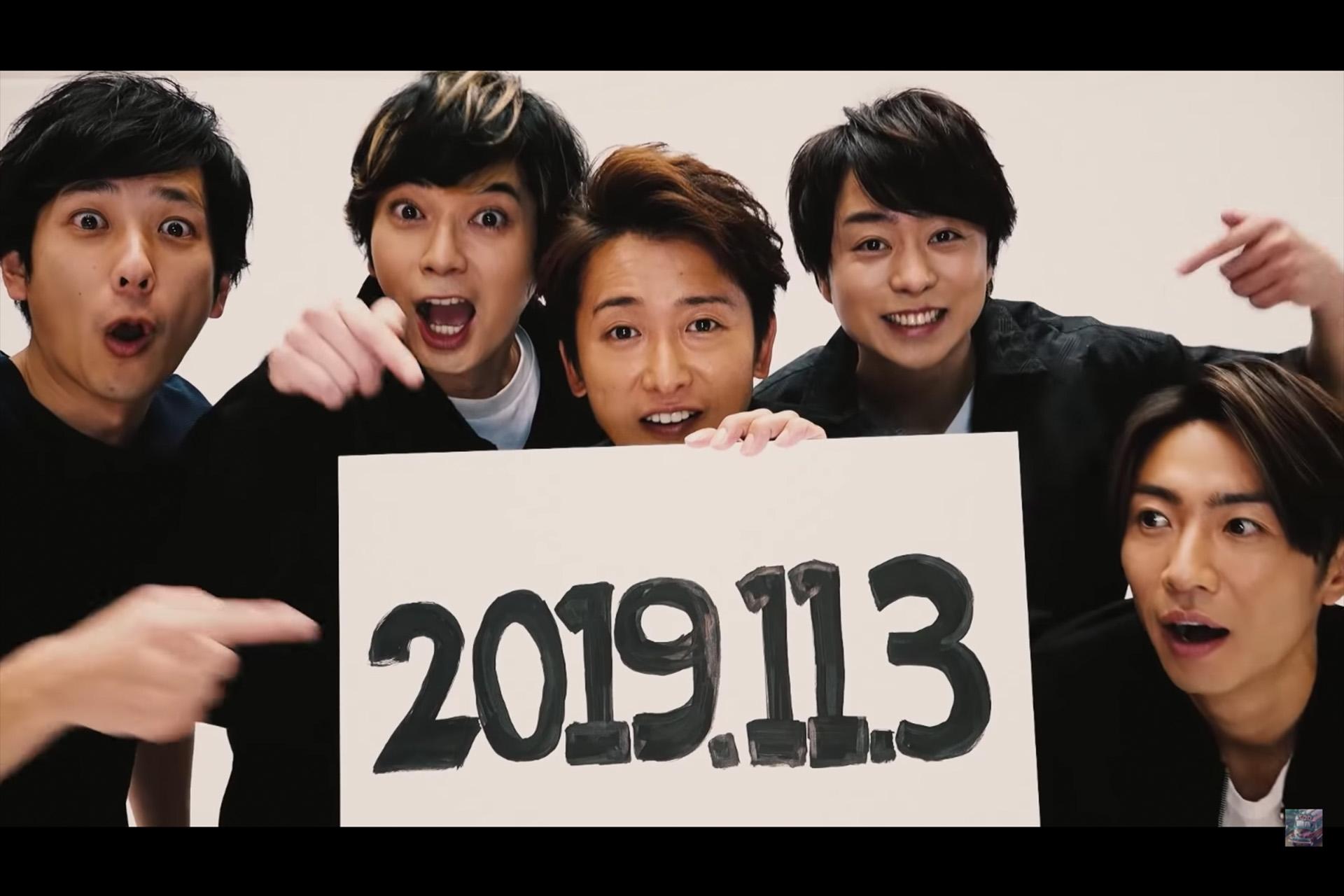 嵐、公式YouTubeチャンネル「ARASHI」でYouTubeライブ配信決定を発表! music191101_arashi_youtube_main